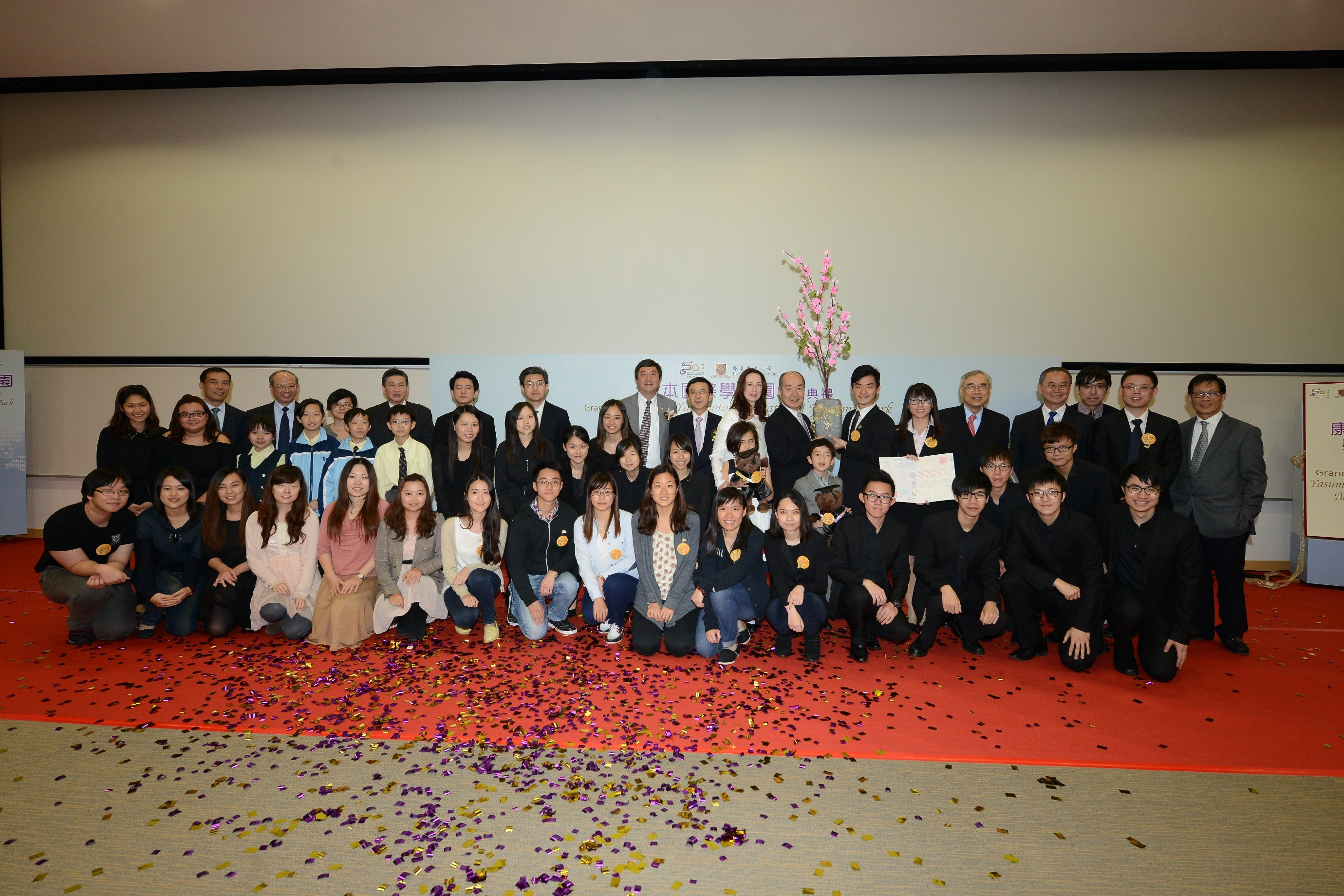 A group photo of the officiating guests, CUHK members and Yasumoto scholars.