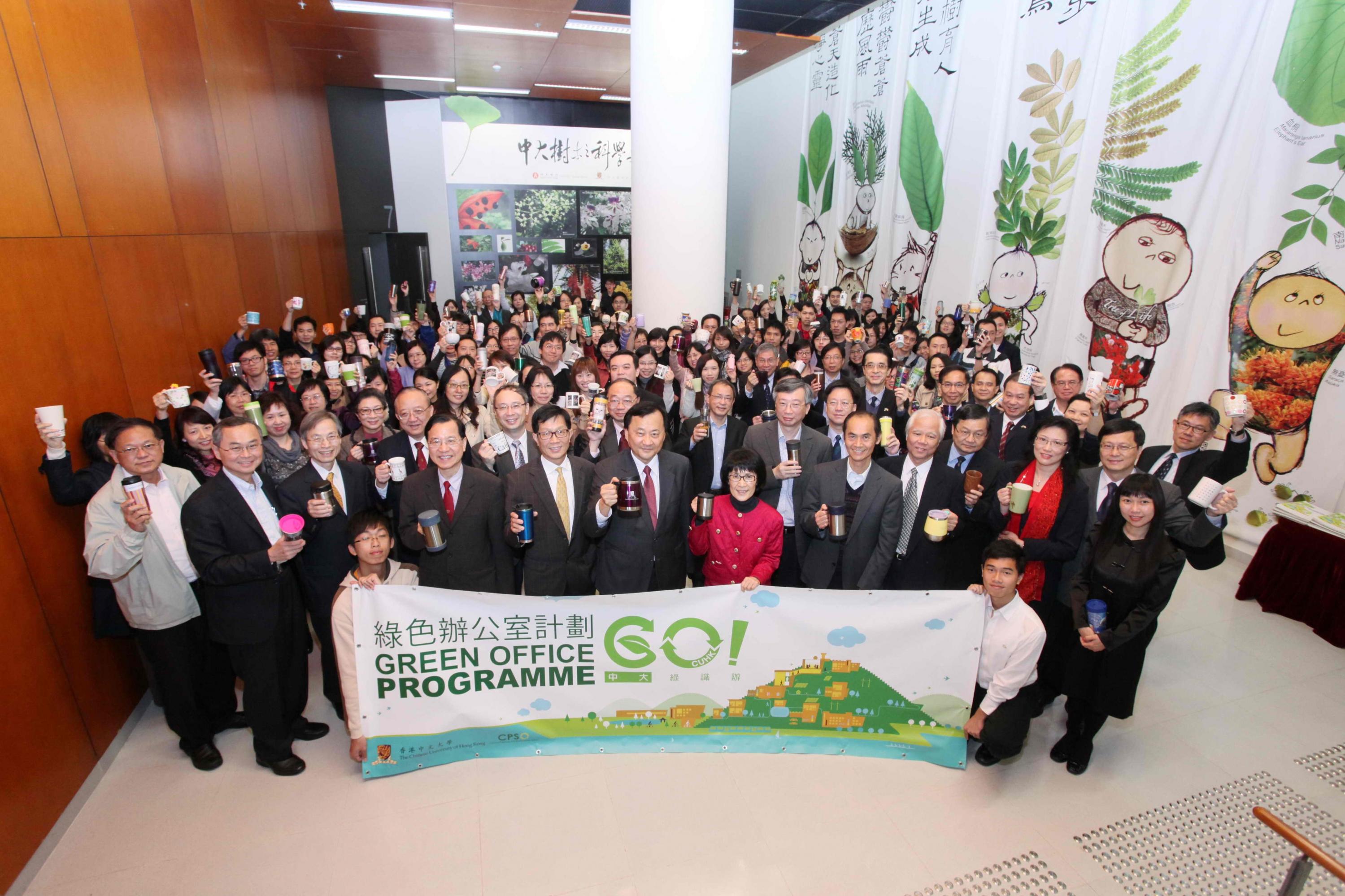 中大常務副校長華雲生教授(前排中間持紅杯者)與各中大同仁舉起自備杯子支持「綠色辦公室計劃」