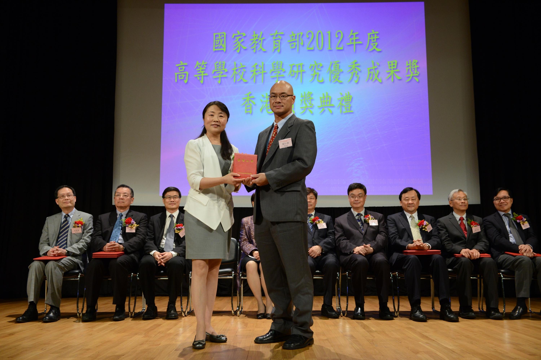 中大物理系副教授劉仁保教授獲國家教育部科技發展中心副主任周靜博士頒授證書。