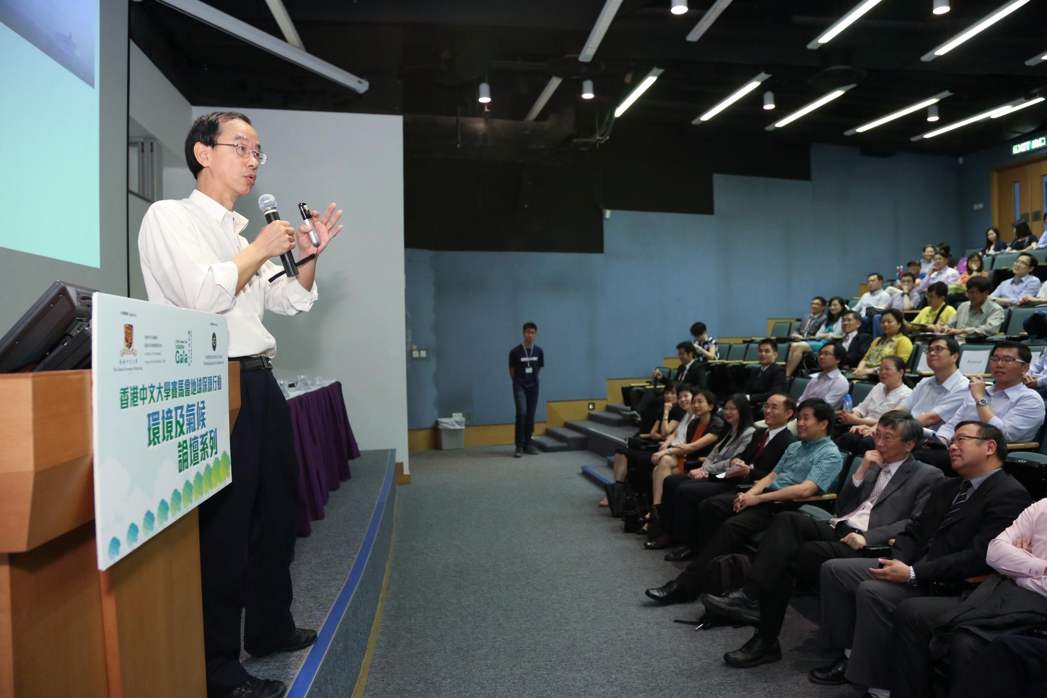 环境保护运动委员会主席暨前香港天文台台长林超英先生发表主题演讲。
