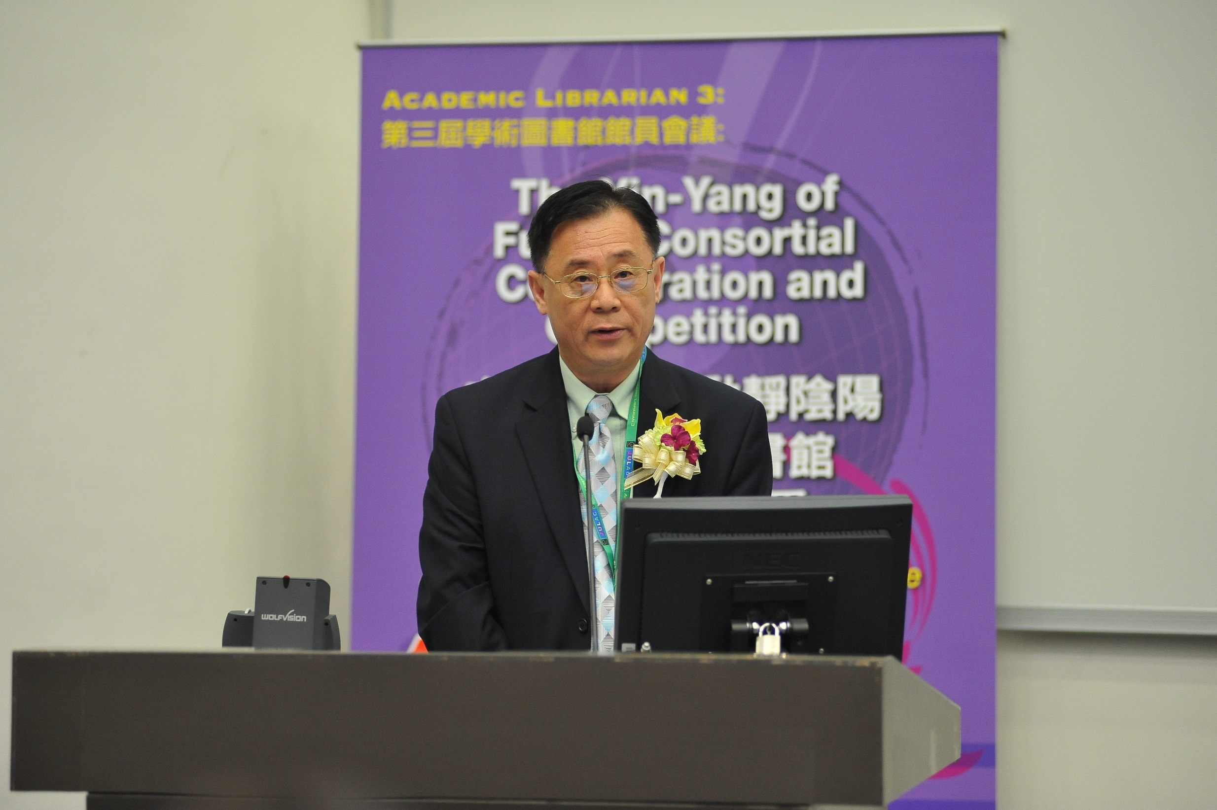 香港特別行政區大學圖書館長聯席會主席李海鵬先生致歡迎辭