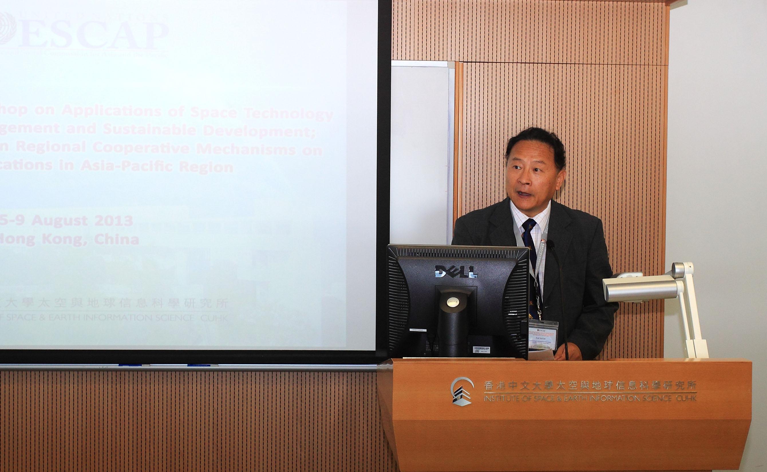 太空所所長林琿教授主持空間技術與災害風險管理培訓班開幕禮。