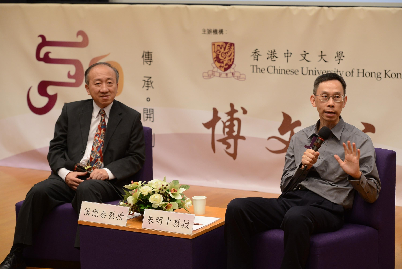Prof. Chu Ming-chung (right) and Prof. Hau Kit-tai, Pro-Vice-Chancellor of CUHK.