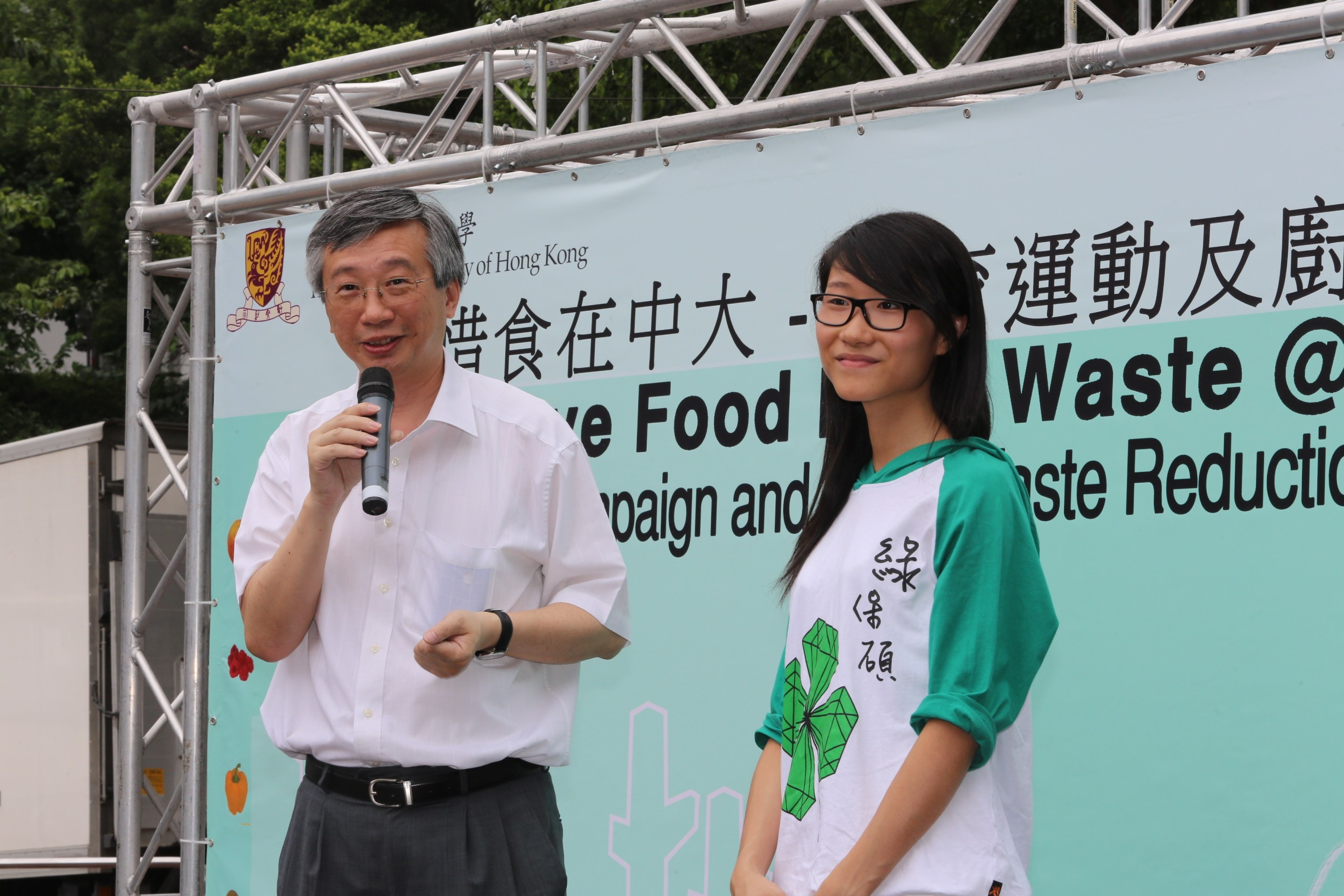 Prof. Fung Tung, Associate Pro-Vice-Chancellor of CUHK (left) delivers an opening remarks to kick-off the 'Love Food Hate Waste @ CUHK' campaign.