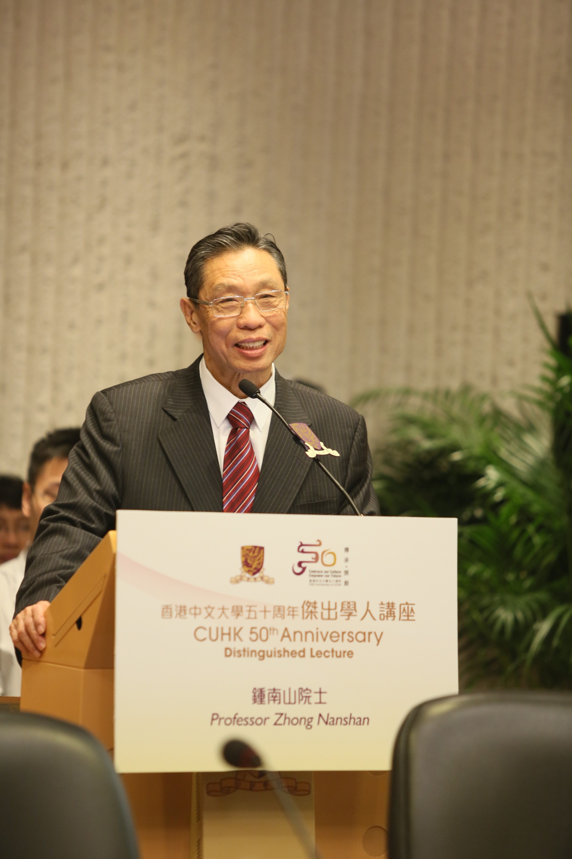 Prof. Zhong Nanshan presents a distinguished lecture on management of acute respiratory virus infection in China.