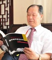 Prof. Wang Jiayao of the Division of Civil Hydraulic and Architecture Engineering