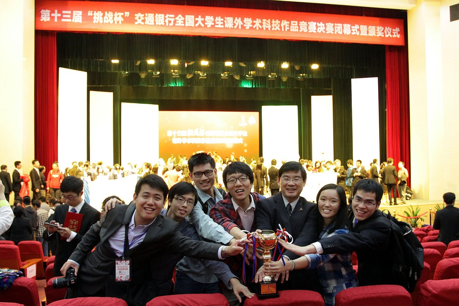 The CUHK team at the 13th Challenge Cup Competition