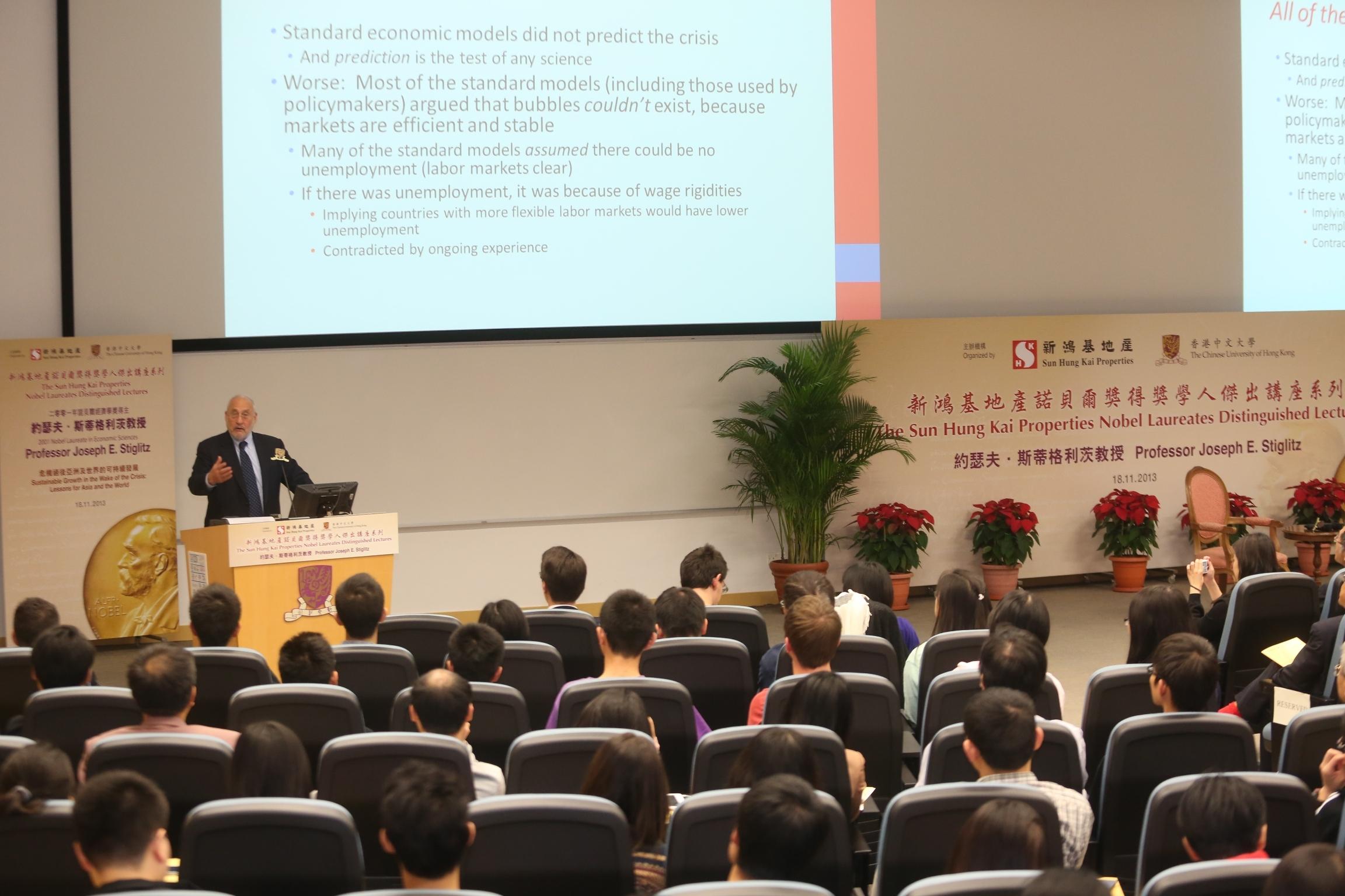 講座吸引約600名嘉賓出席。