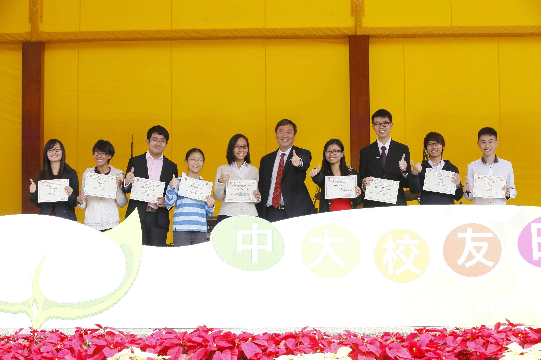 中大校长沈祖尧教授主持校友日开幕典礼,并颁授香港中文大学金禧沈祖尧教授环保奖予得奖学生。