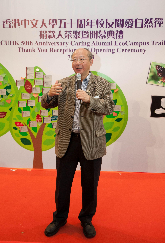中大副校长许敬文教授代表大学感谢各捐款人的支持,为大学及其成员书院筹得接近港元一千万。
