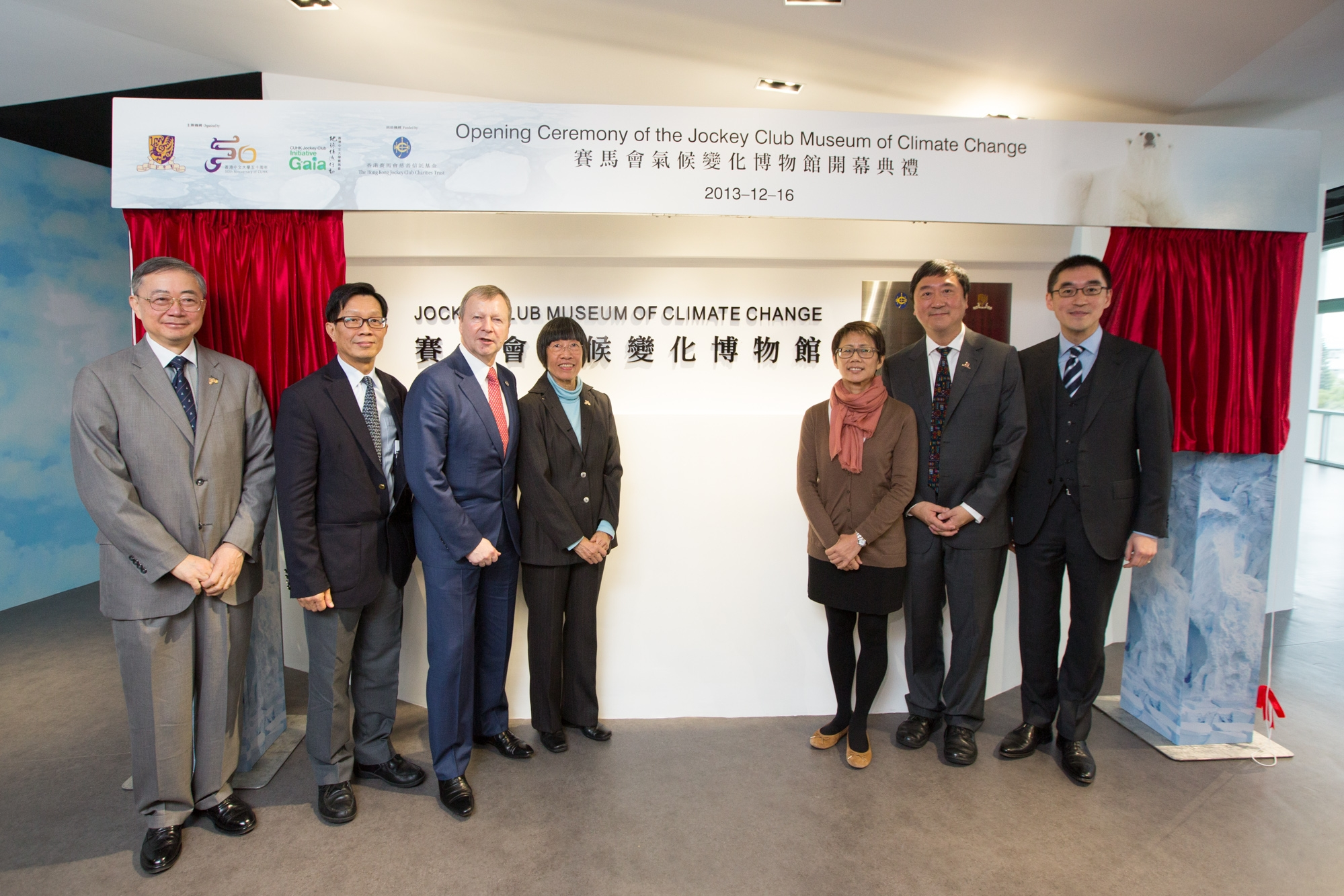 Unveiling ceremony of the Jockey Club Museum of Climate Change: (from left) Prof Gabriel LAU, Director of Institute of Environment, Energy and Sustainability, CUHK; Prof P. C. CHING, Pro-Vice-Chancellor of CUHK and Chairman of the Steering Committee of CUHK Jockey Club Initiative Gaia; Mr Winfried ENGELBRECHT-BRESGES, Chief Executive Officer of the Hong Kong Jockey Club; Dr Rebecca LEE, Founder of Polar Museum Foundation; Ms Christine LOH, Under Secretary for the Environment, The HKSAR Government; Prof Joseph J Y SUNG, Vice-Chancellor and President of CUHK; Mr Douglas SO, Executive Director, Charities, Hong Kong Jockey Club