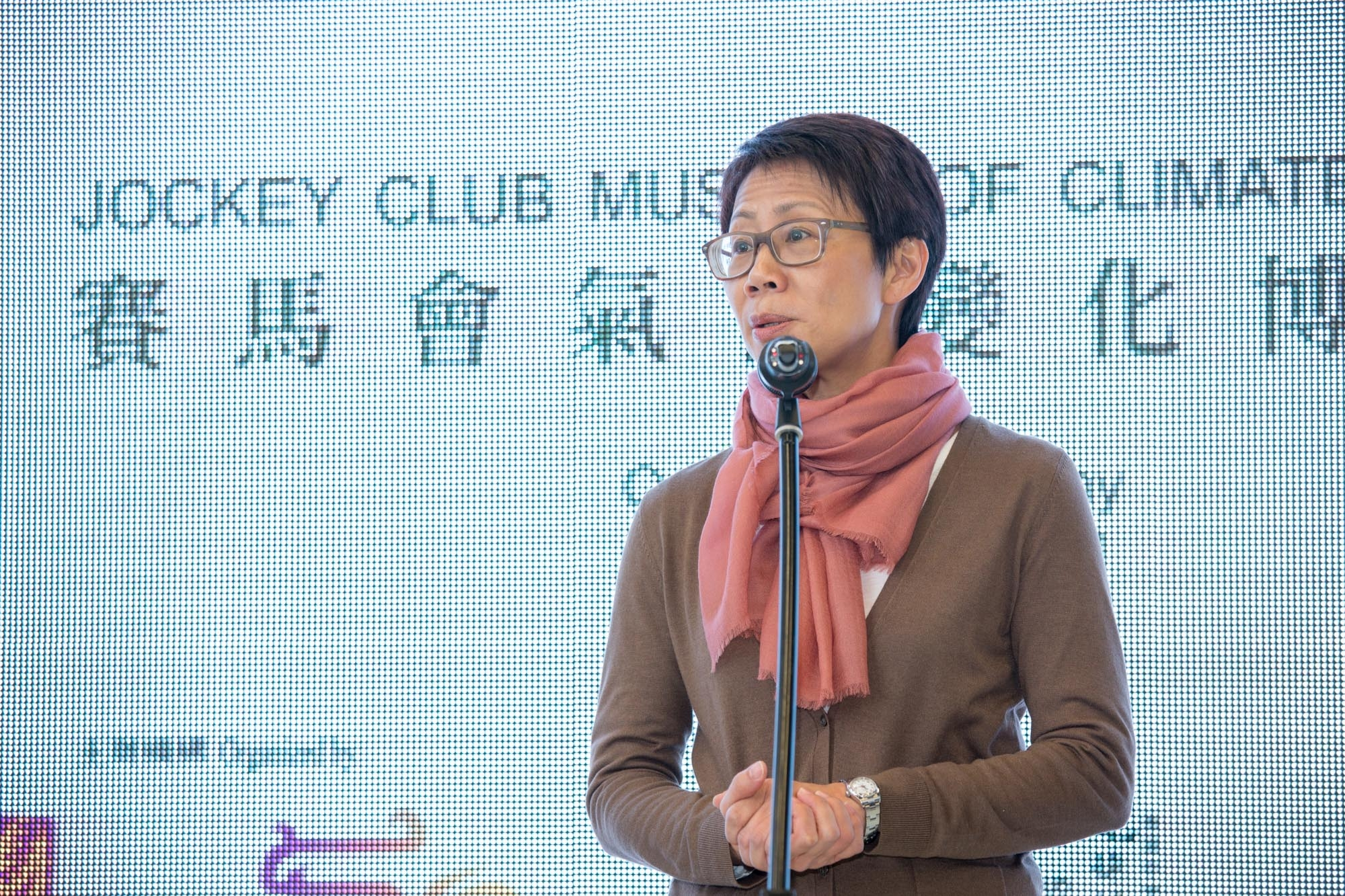 Ms Christine LOH, Under Secretary for the Environment, The HKSAR Government, gives a speech.