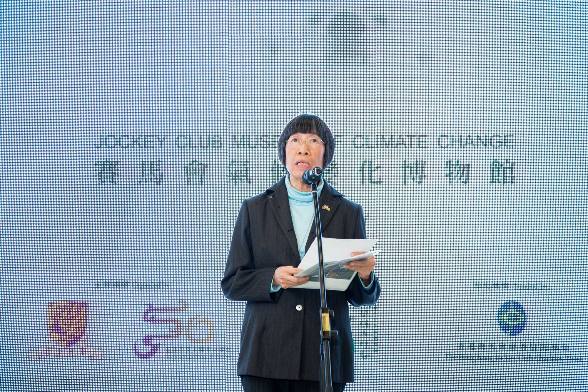 Dr Rebecca LEE, Founder of Polar Museum Foundation, gives a speech.