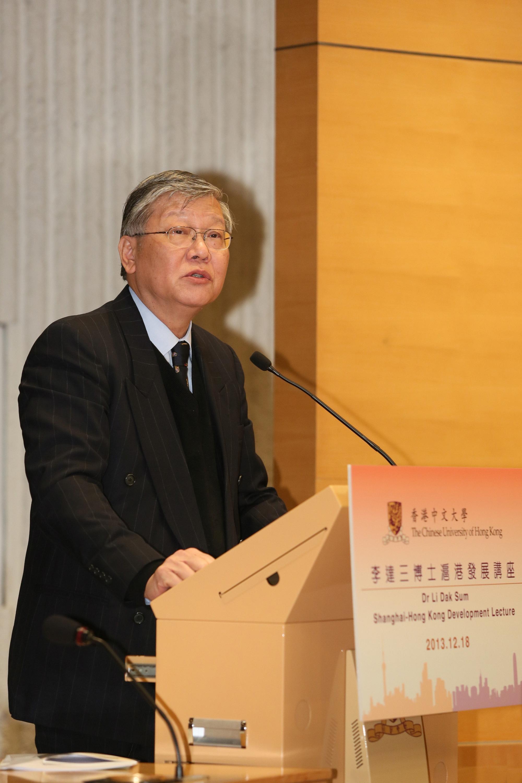 沈聯濤先生主講「上海和香港的金融發展」。