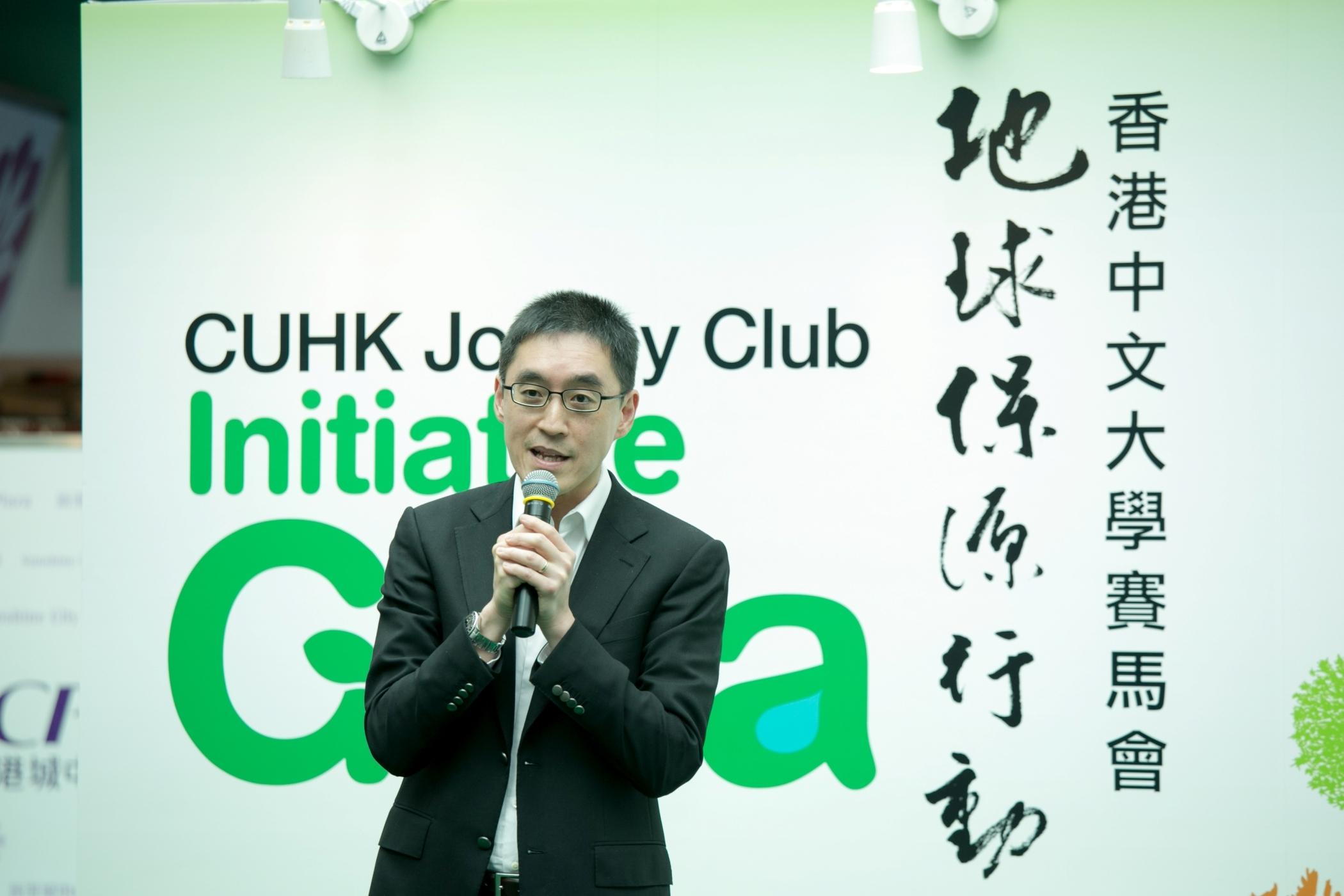 香港赛马会慈善事务执行总监苏彰德律师致辞。