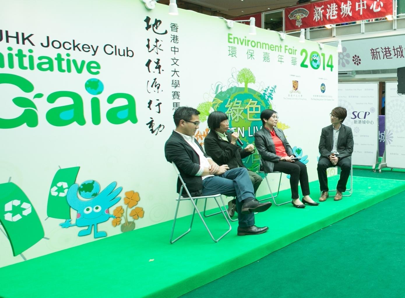 (左起)杨大伟先生、李乐诗博士及王倩仪太平绅士与巿民分享绿色生活的经验。