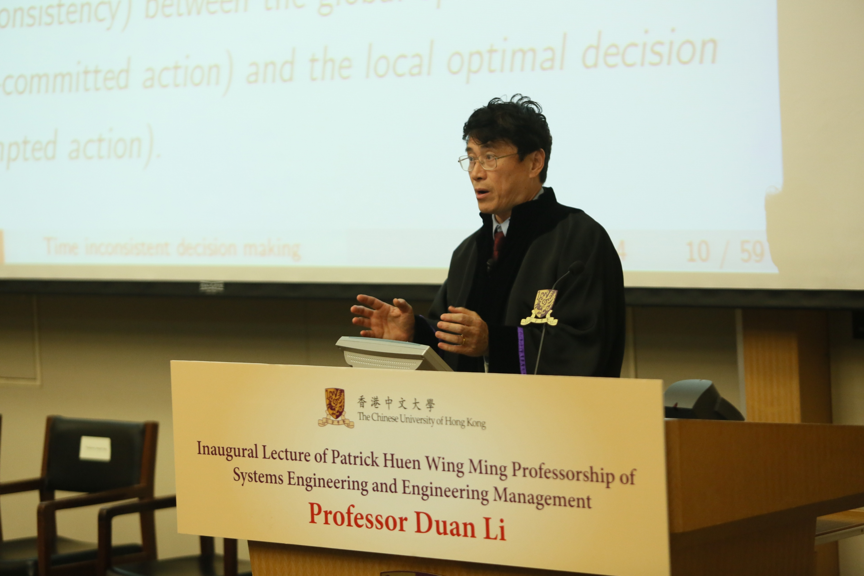 Prof. Duan Li delivers his inaugural lecture as Patrick Huen Wing Ming Professor of Systems Engineering and Engineering Management.