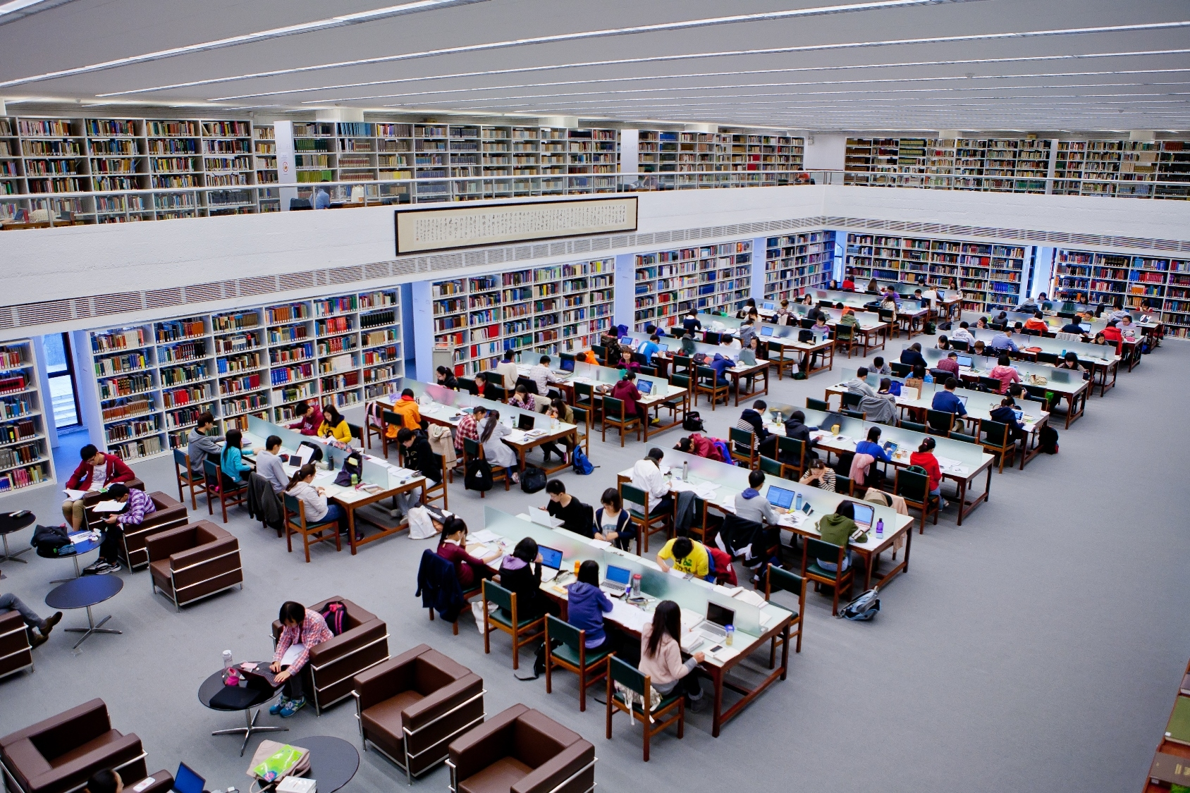 經過空間重組的閱覽室