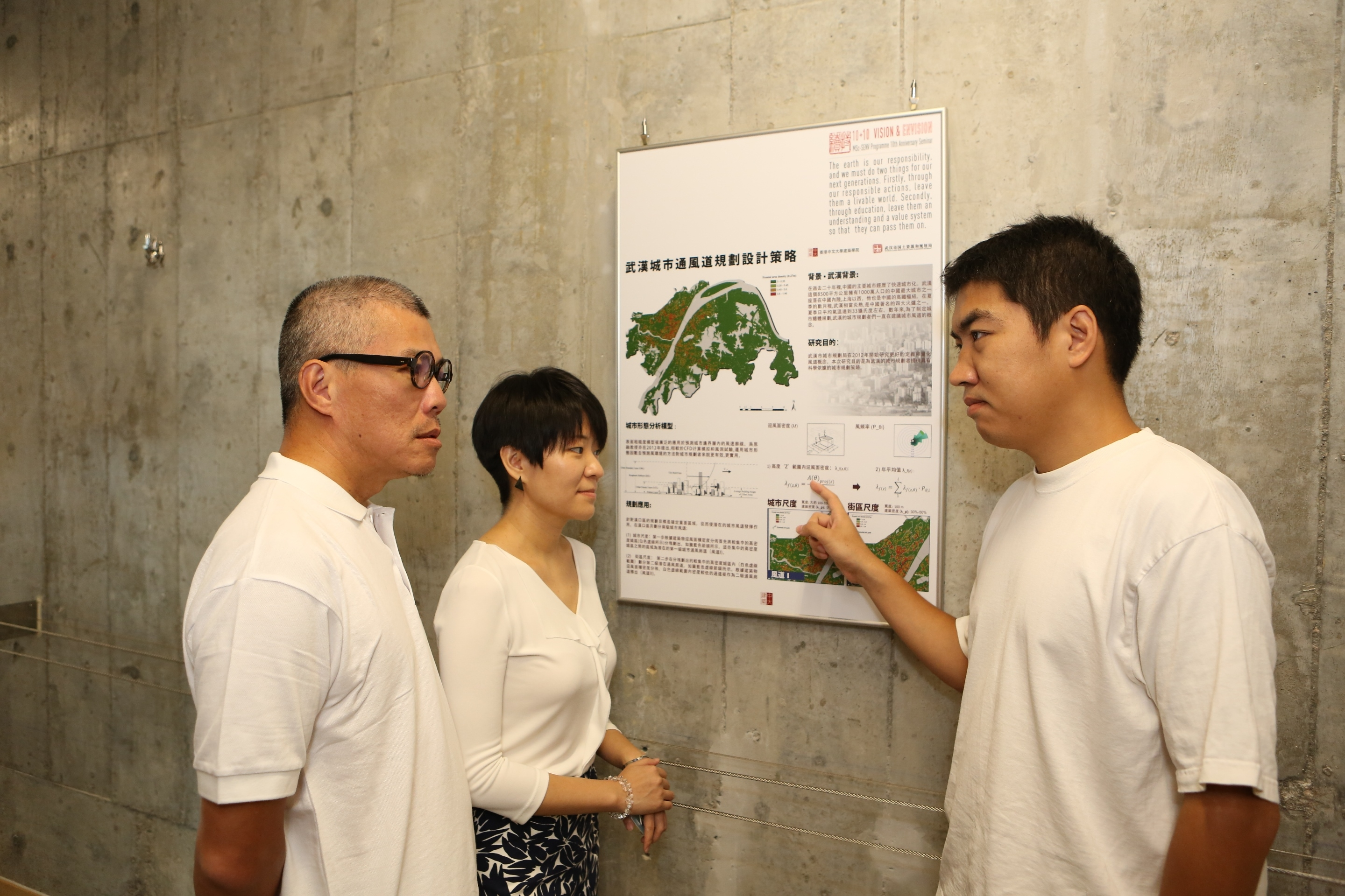 Prof. Edward Ng Yan Yung (left), Prof. Ren Chao (middle) and Dr. Yuan Chao (right) discuss on air ventilation of Wuhan.