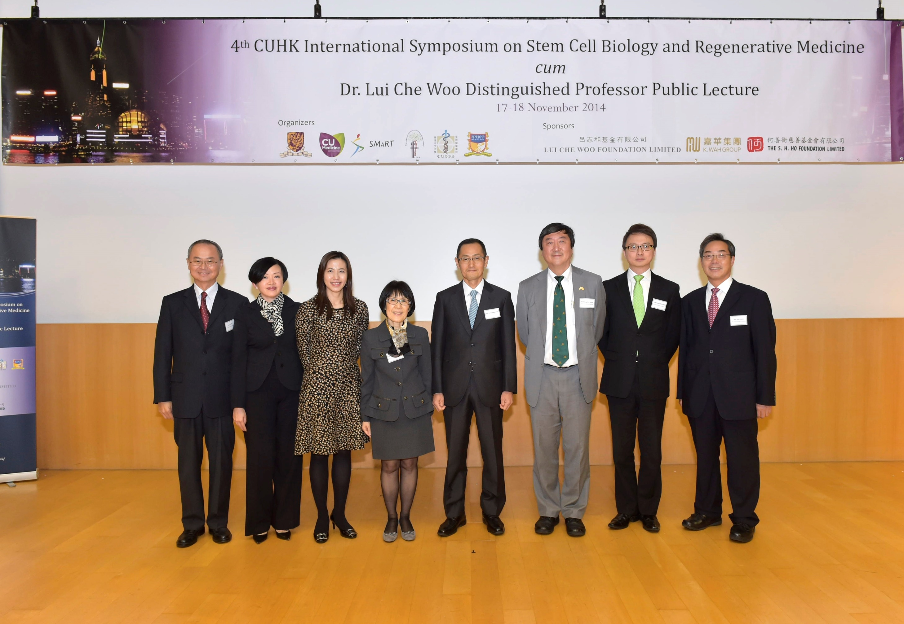 A group photo with Prof. Shinya Yamanaka.