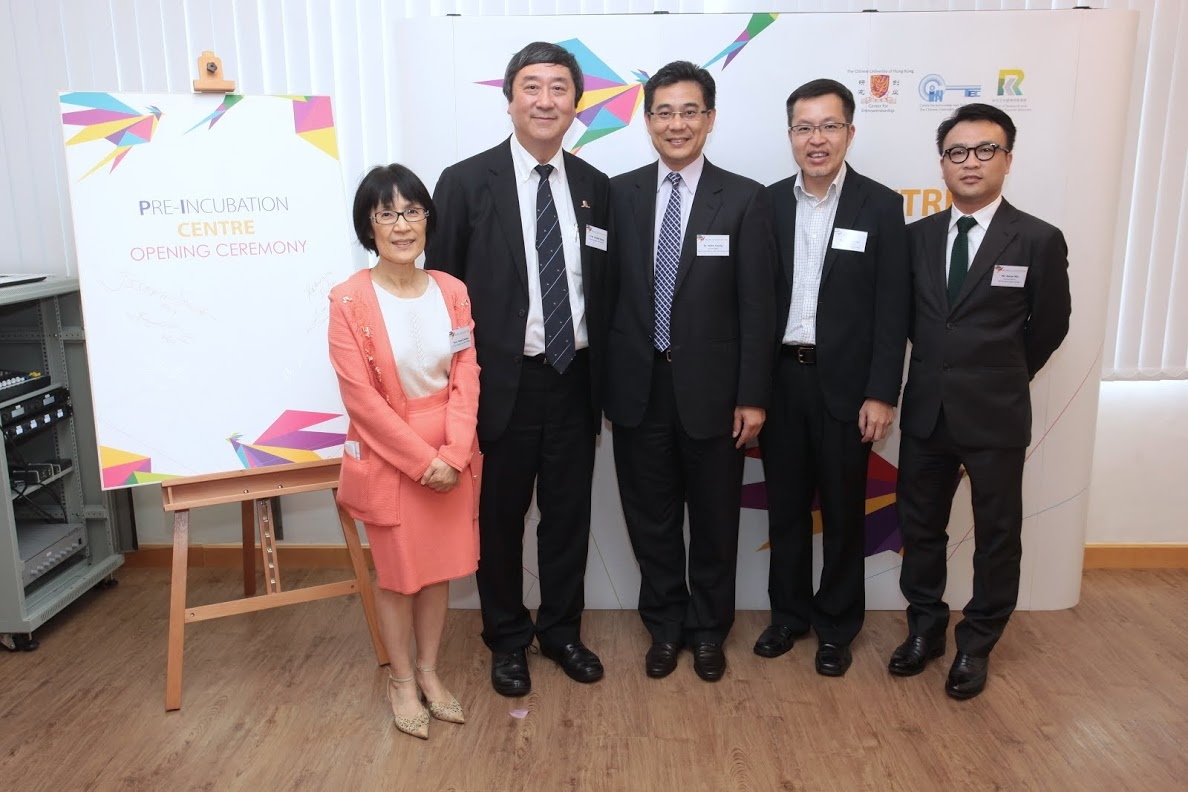 (左起)中大副校長張妙清教授、沈祖堯校長、香港科技園副總裁楊德斌先生、中大創業研究中心項目總監蔡明都先生,以及匯友資本始創合夥人胡景邵先生為Pi Centre主持開幕禮。