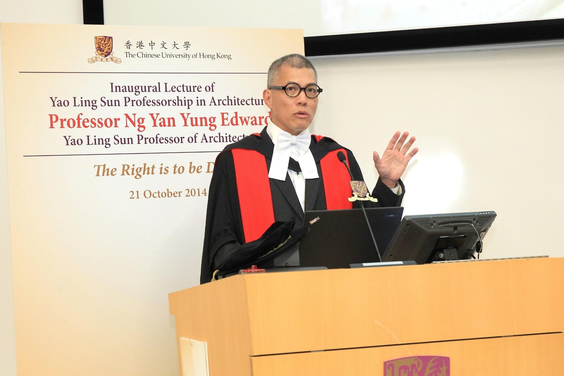 吳恩融教授發表「姚連生建築學教授」就職演講,題為「做必須做的事」。