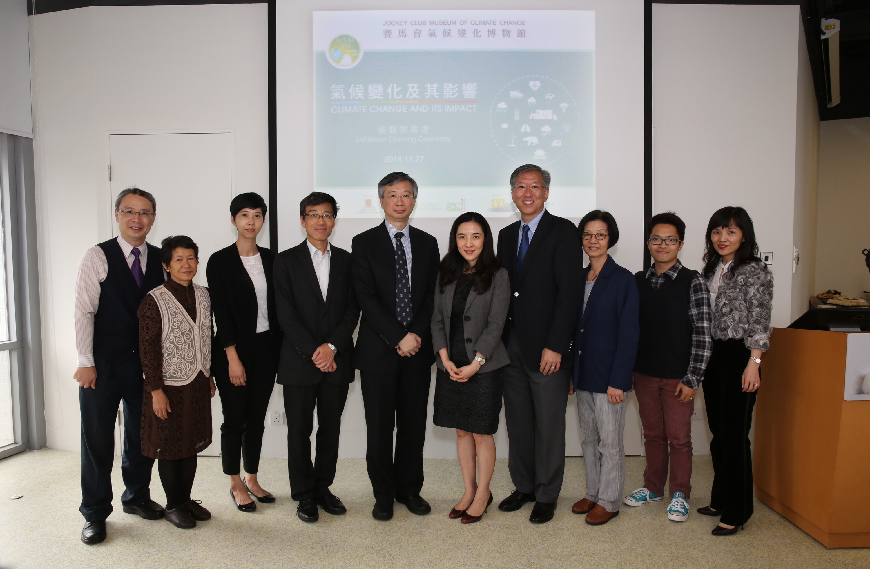 (From left) Prof Lee-man Chu, Associate Professor of the School of Life Sciences, CUHK; Ms Shuet-fan Leung, TWGHs Yow Kam Yuen College; Ms Pat Wong, Fanling Environmental Resource Centre of the Environmental Protection Department; Mr Pak-shing Tai, Principal of TWGHs Yow Kam Yuen College, Prof Tung Fung, Associate Vice-President of CUHK; Ms Shirley Fisher, Charities Manager of The Hong Kong Jockey Club; Prof Nelson Chen, Director of the School of Architecture, CUHK; Ms May Chung, Polar Museum Foundation; Prof Amos Pui Kuen Tai, Assistant Professor of Faculty of Science, CUHK; and Mrs Cecilia Lam, Programme Director of CUHK Jockey Club Initiative Gaia.
