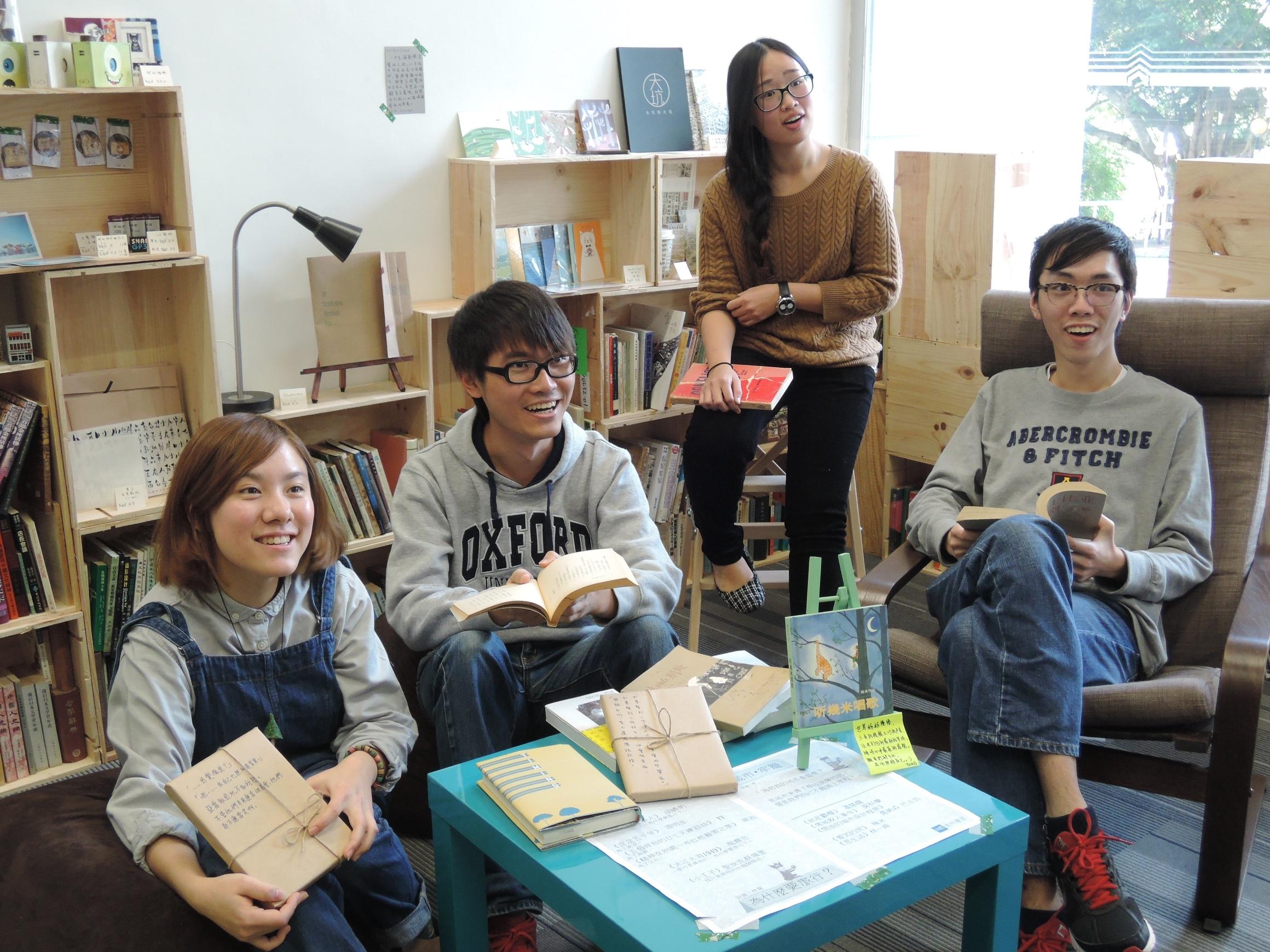 创办逢时书室的学生及校友希望可为读者提供不一样的阅读体验。
