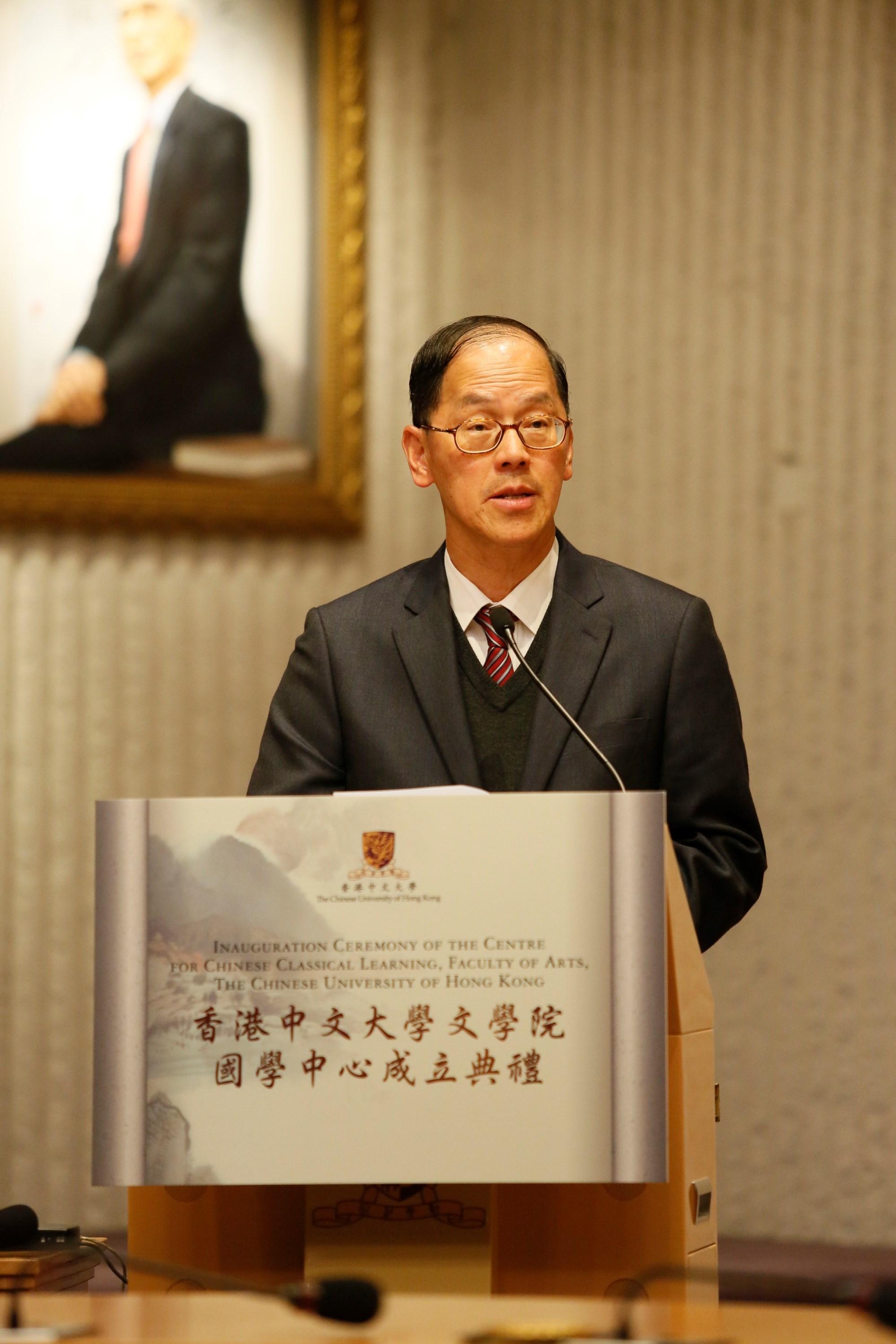 香港特别行政区政府民政事务局局长曾德成先生致辞。