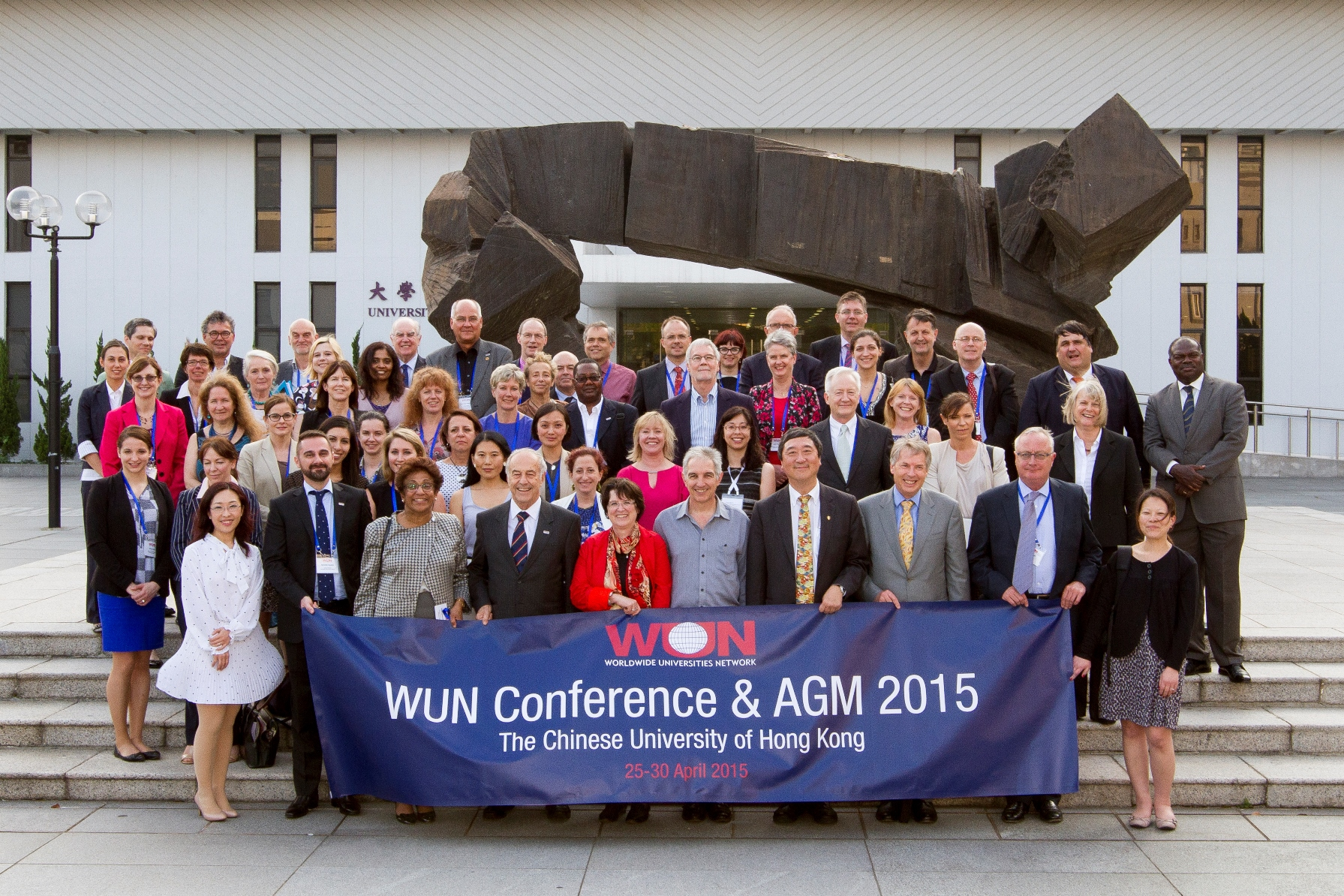 A group photo of the WUN Conference & AGM delegates
