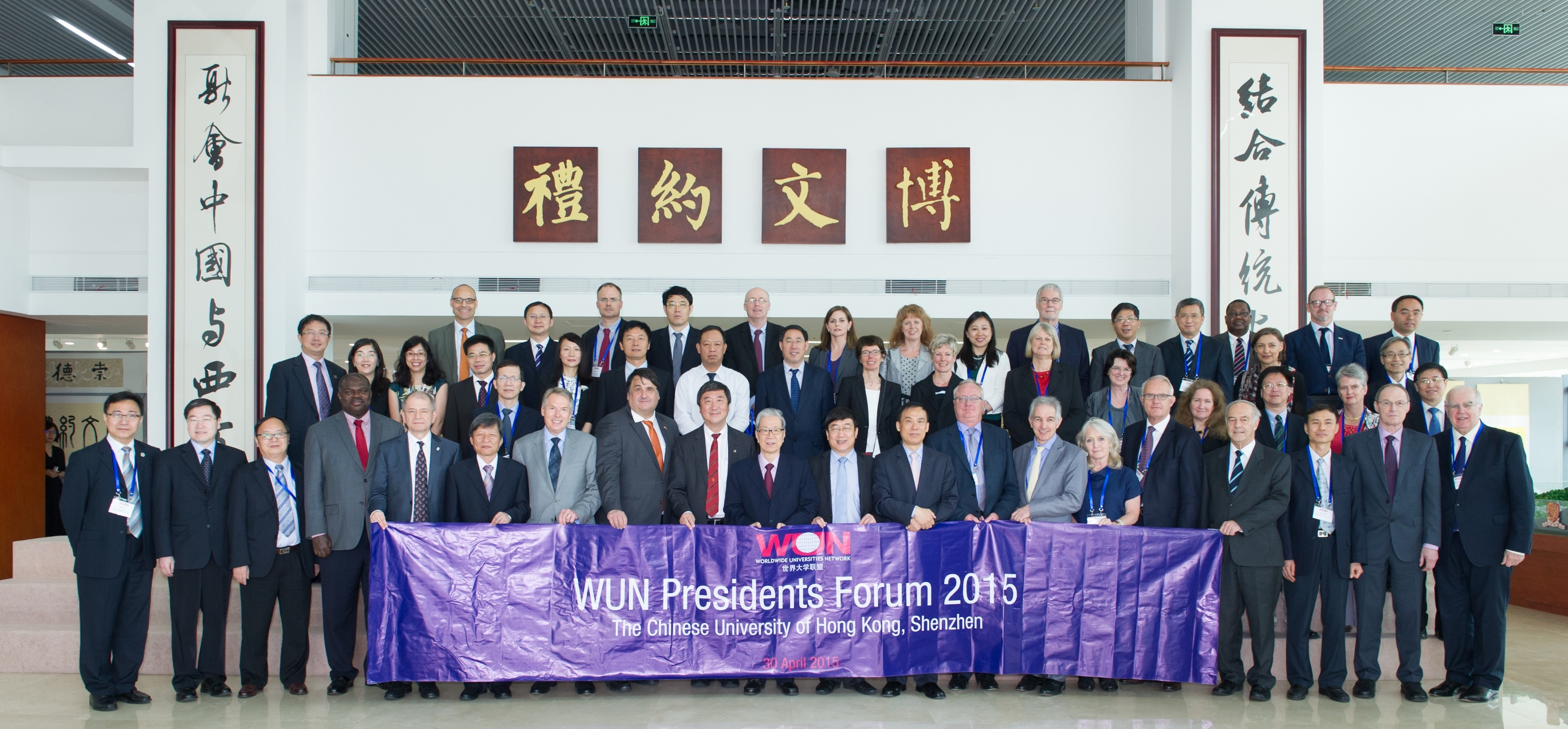 Leadership of WUN member universities and Chinese universities gather for the WUN Presidents Forum held at the Chinese University of Hong Kong, Shenzhen to discuss the reform for higher education in China and the world
