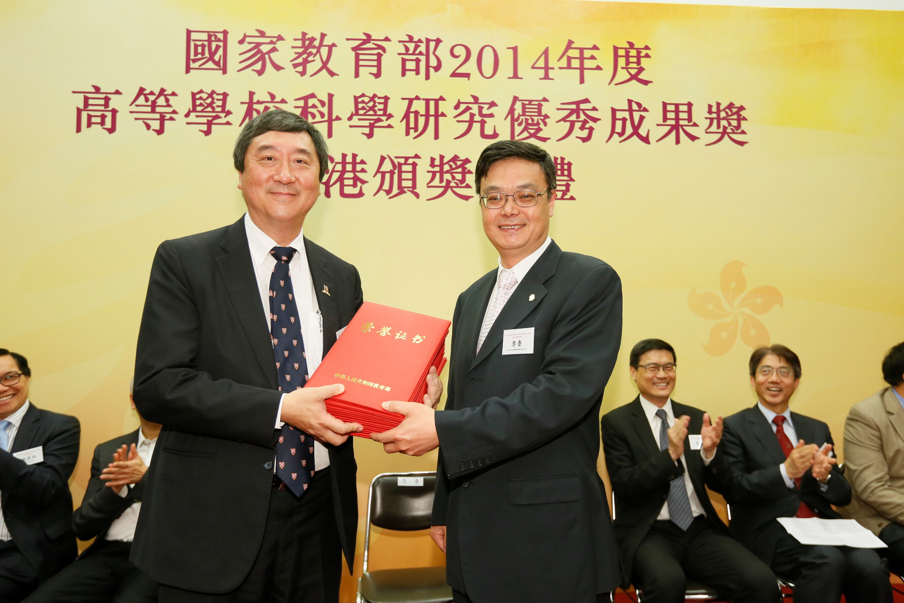 CUHK receives 8 Higher Education Outstanding Scientific Research Output Awards (Science and Technology) from MoE in 2014. Prof. Joseph Sung, Vice-Chancellor of CUHK (left), represents the University to receive the award certificates from Prof. Lu Li, Director General of the Education, Science & Technology Department of the Liaison Office of the Central People's Government in HKSAR.