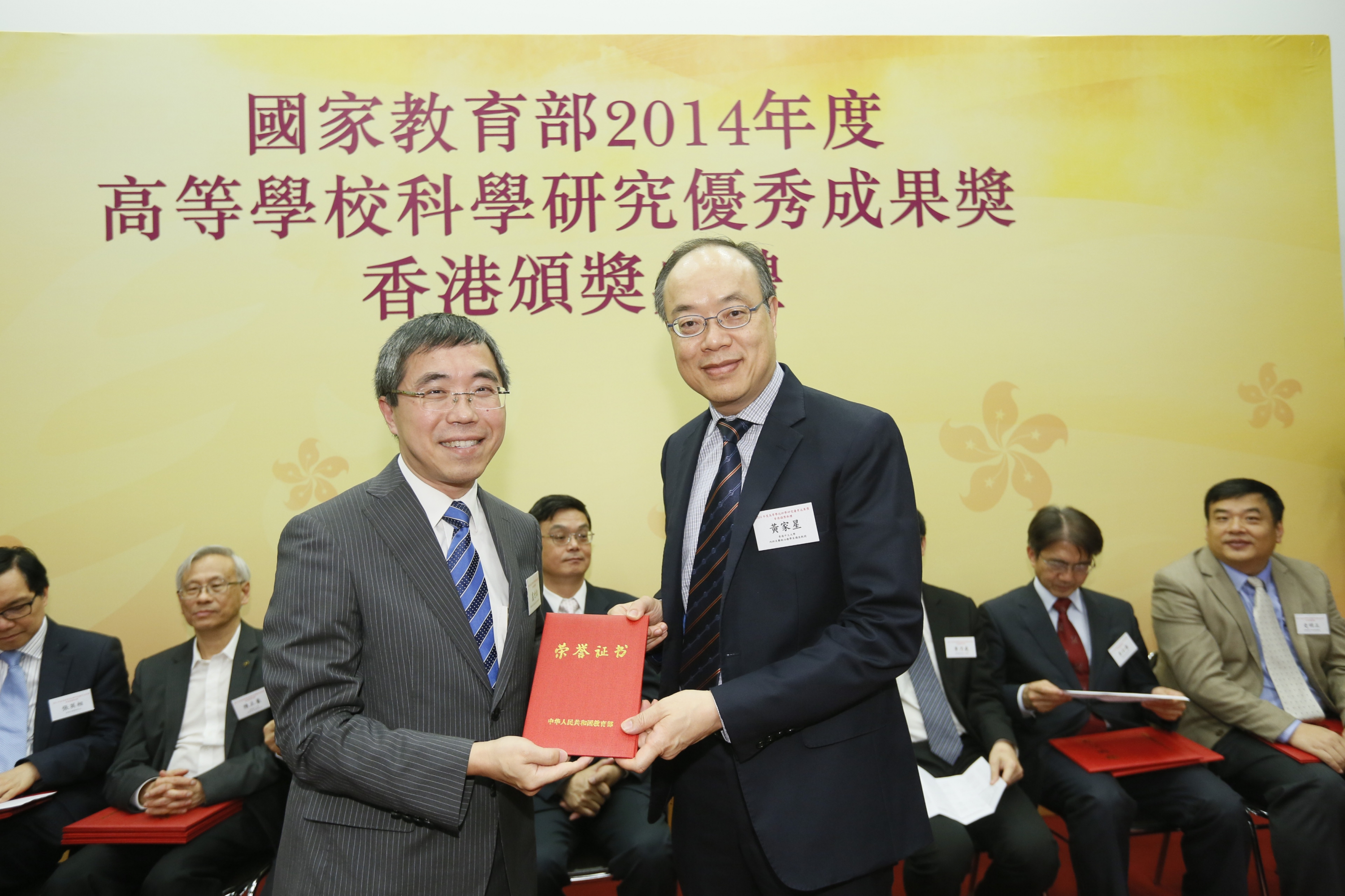 Prof. Lawrence Wong (right) receives his award certificate from Mr. Brian Lo.