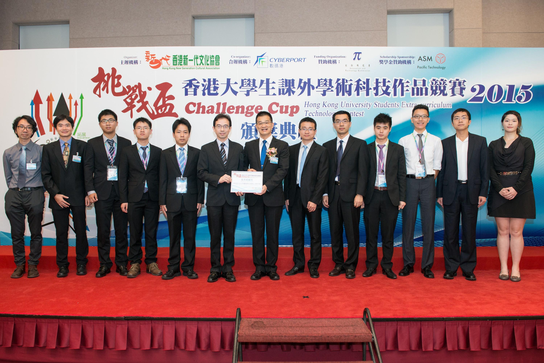 香港新一代文化協會總幹事蘇祉祺博士(中)頒授最優秀組織獎予中大機械與自動化工程學系,由工程學院副院長廖維新教授(左六)代表接受。