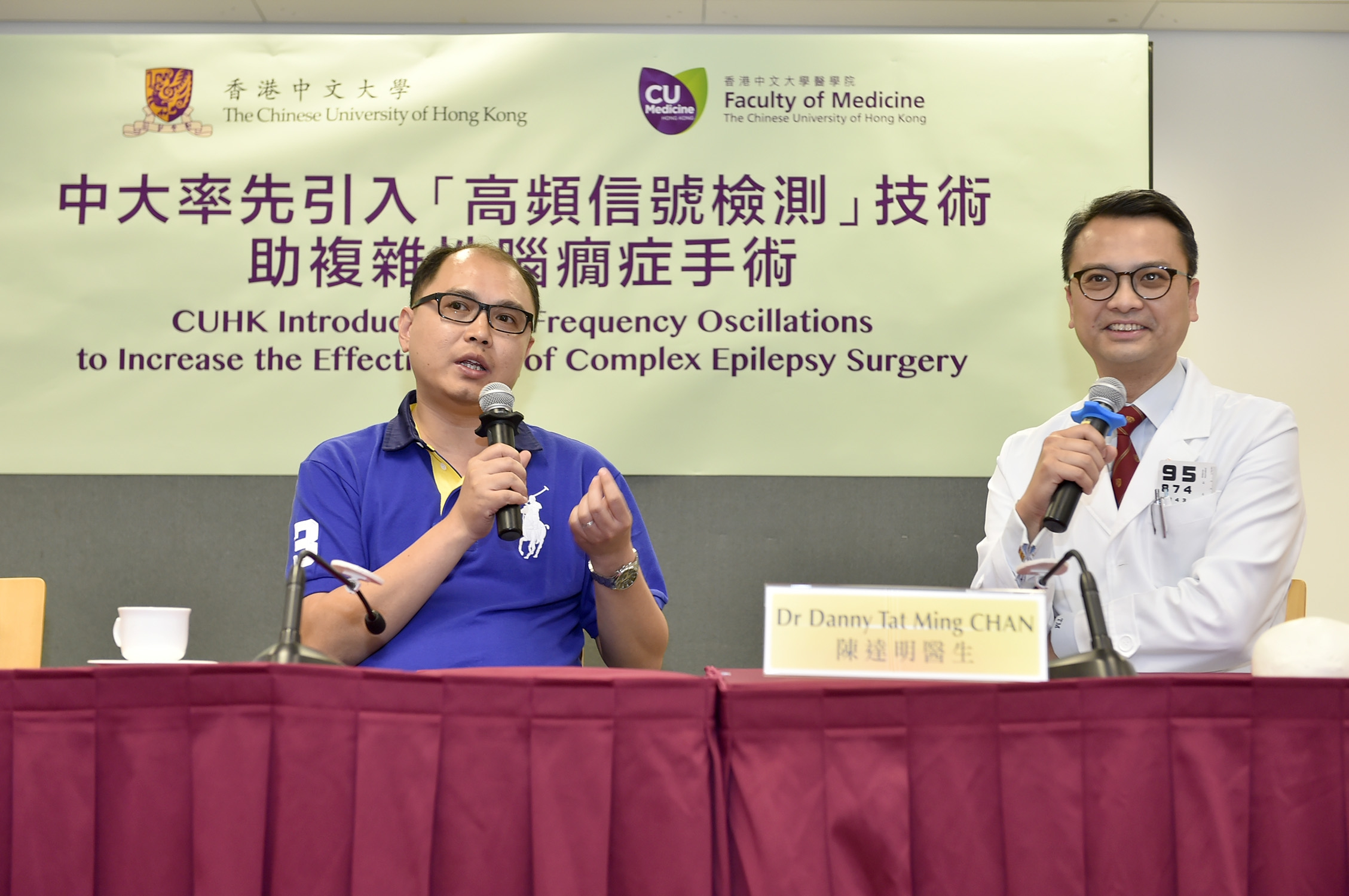 Mr. Au Yeung (left), who had suffered from complex epilepsy for 28 years, received intracranial electroencephalography (EEG) and high frequency oscillations (HFOs) monitoring in 2014. With the focal origin successfully located and resected, his frequency of incidence has dropped from around 20 to 4 seizures per year with much lighter symptoms.