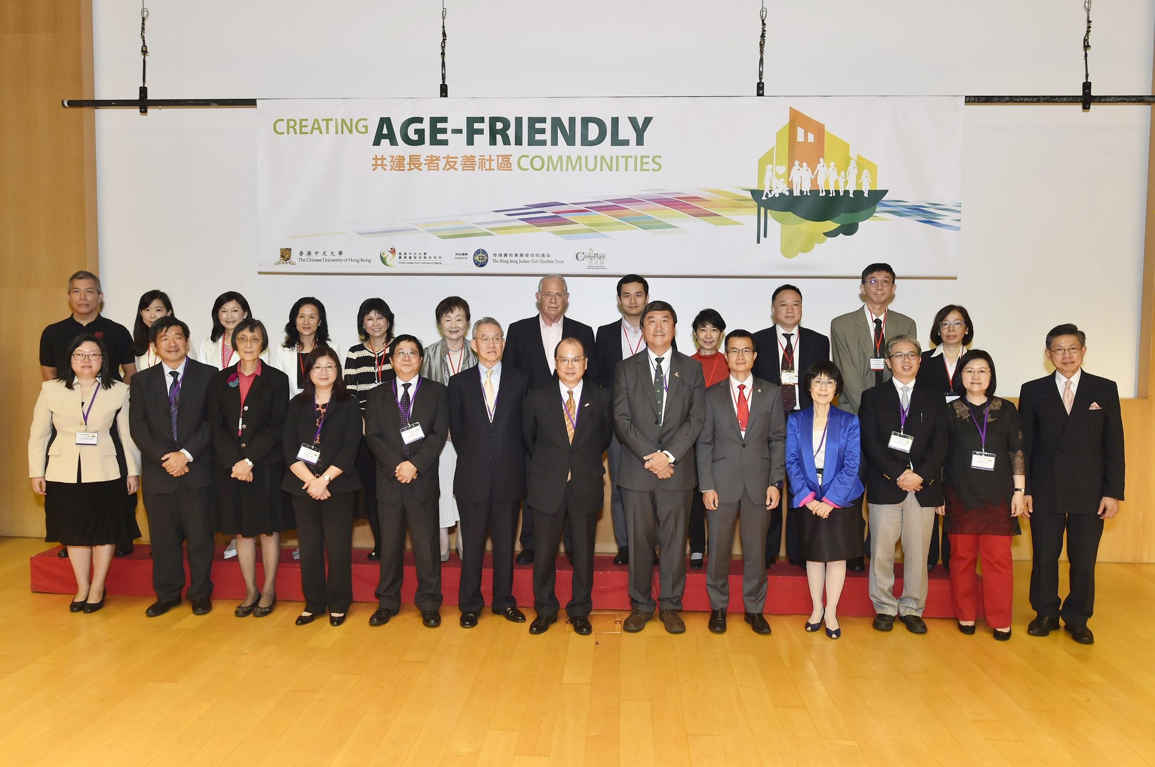 出席開幕研討會的一眾嘉賓合照。