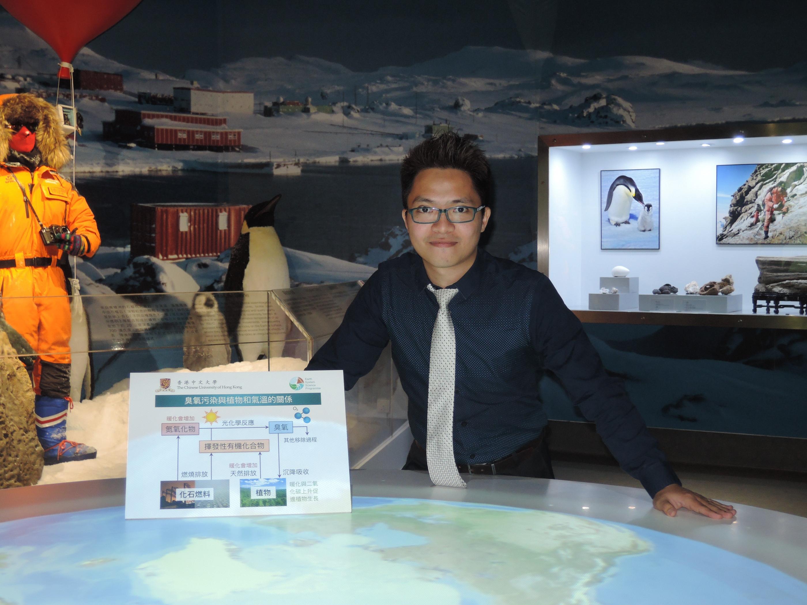 中大理學院地球系統科學課程助理教授戴沛權教授