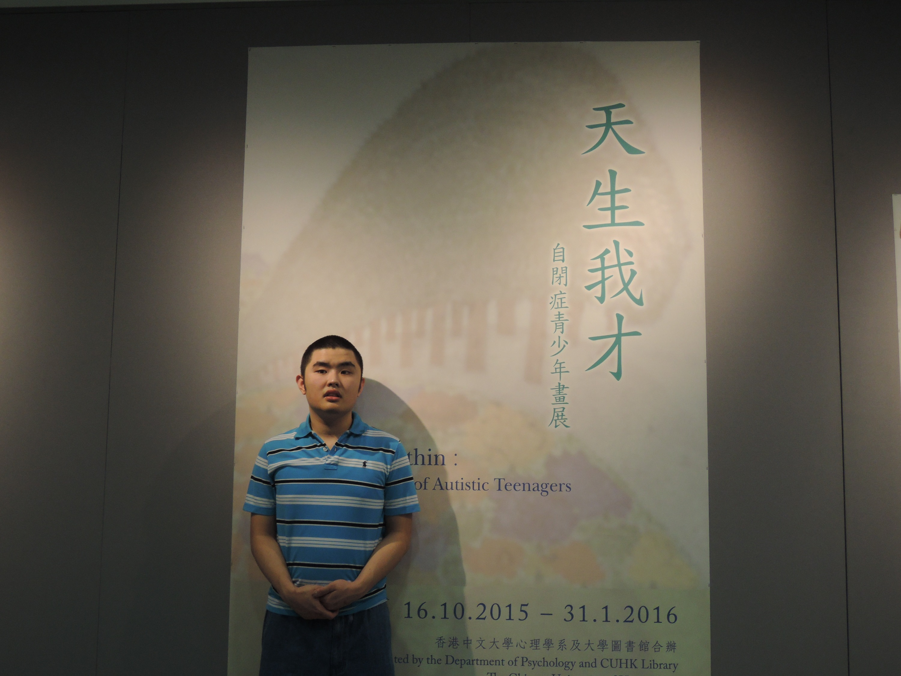 One of the Autistic painters, Thomas Ho.