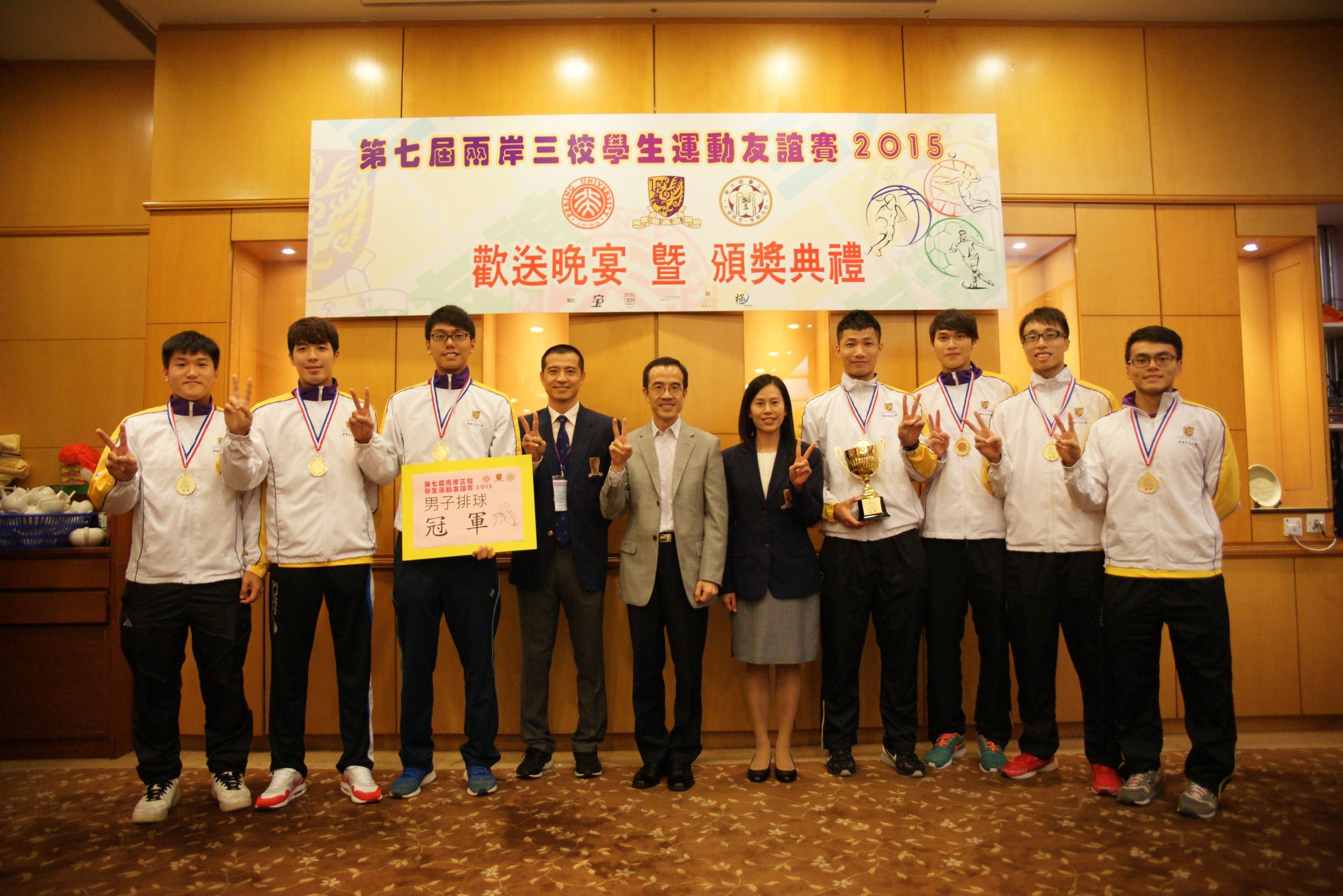 中大在男子排球項目中奪得冠軍,成績令人鼓舞。