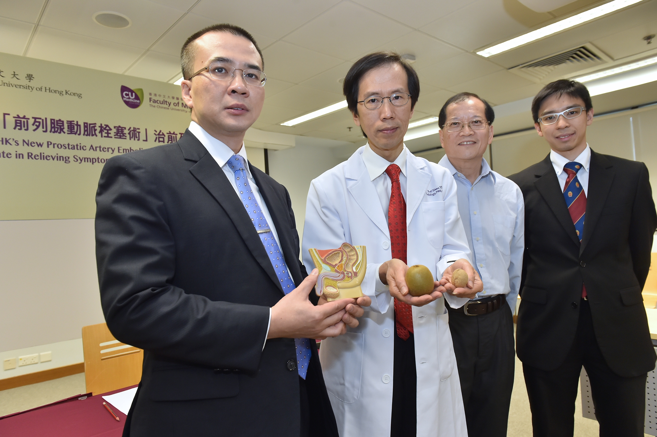 Prof. Simon Chun Ho YU (2nd left), Chairman, Department of Imaging and Interventional Radiology, and Director, Vascular and Interventional Radiology Foundation Clinical Science Center; and his team members in the PAE research, Prof. Anthony Chi Fai NG (1st left), Director of S.H. HO Urology Centre; and Dr. Peter Ka Fung CHIU (1st right), Clinical Assistant Professor (honorary), Division of Urology, Department of Surgery, CUHK.
