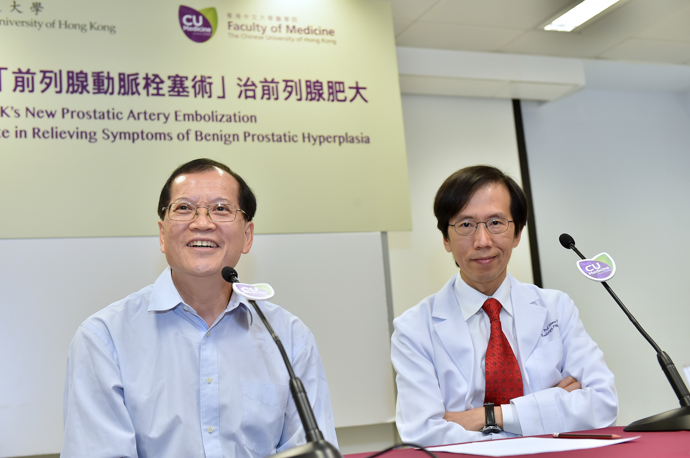 Mr. Wong (left) required Foley catheterization of urinary bladder due to severe obstruction of urethra. He can now pass urine normally after undergoing PAE in August 2015.