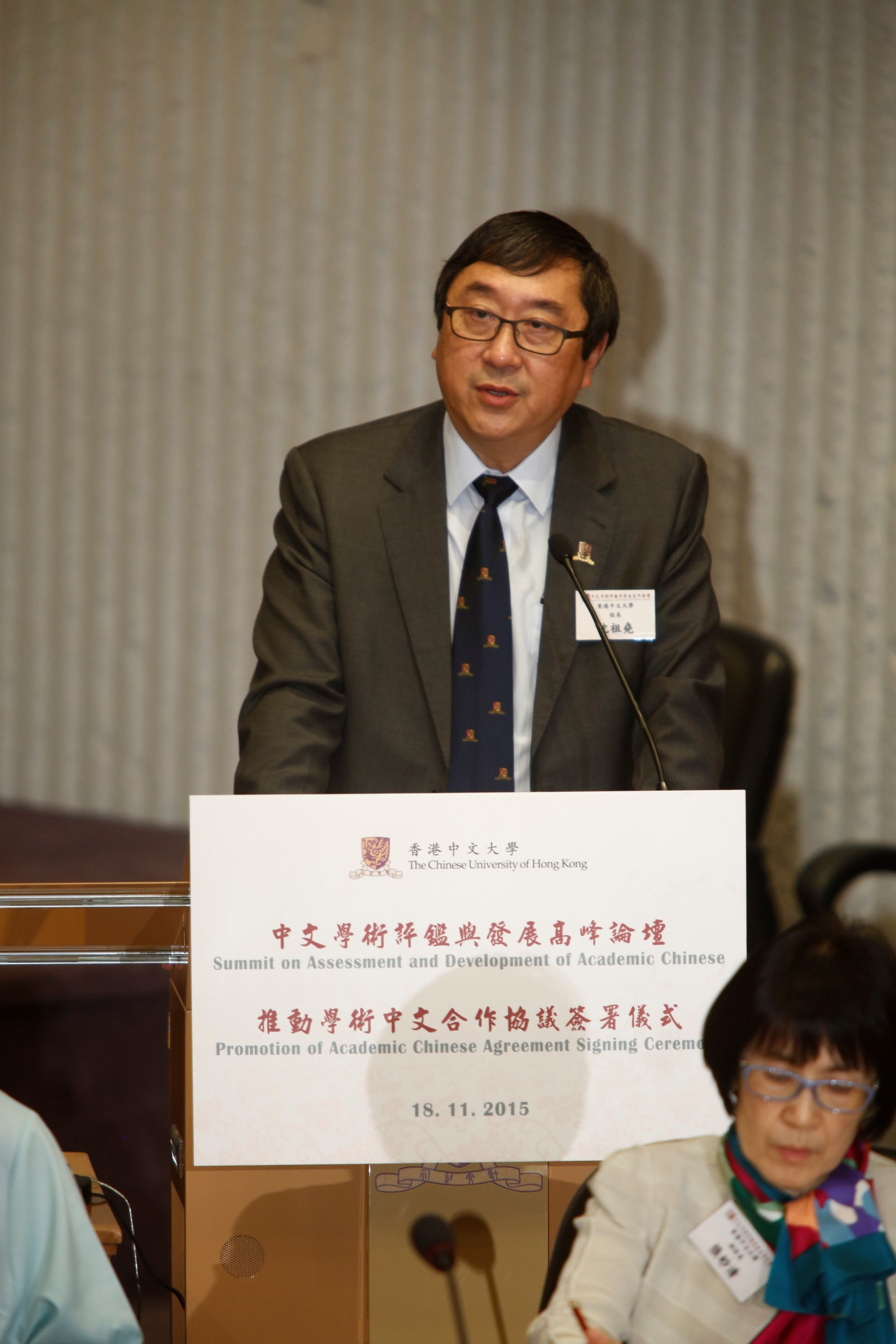 Prof. Joseph J.Y. Sung, Vice-Chancellor of CUHK, one of the initiating universities, delivers a speech.