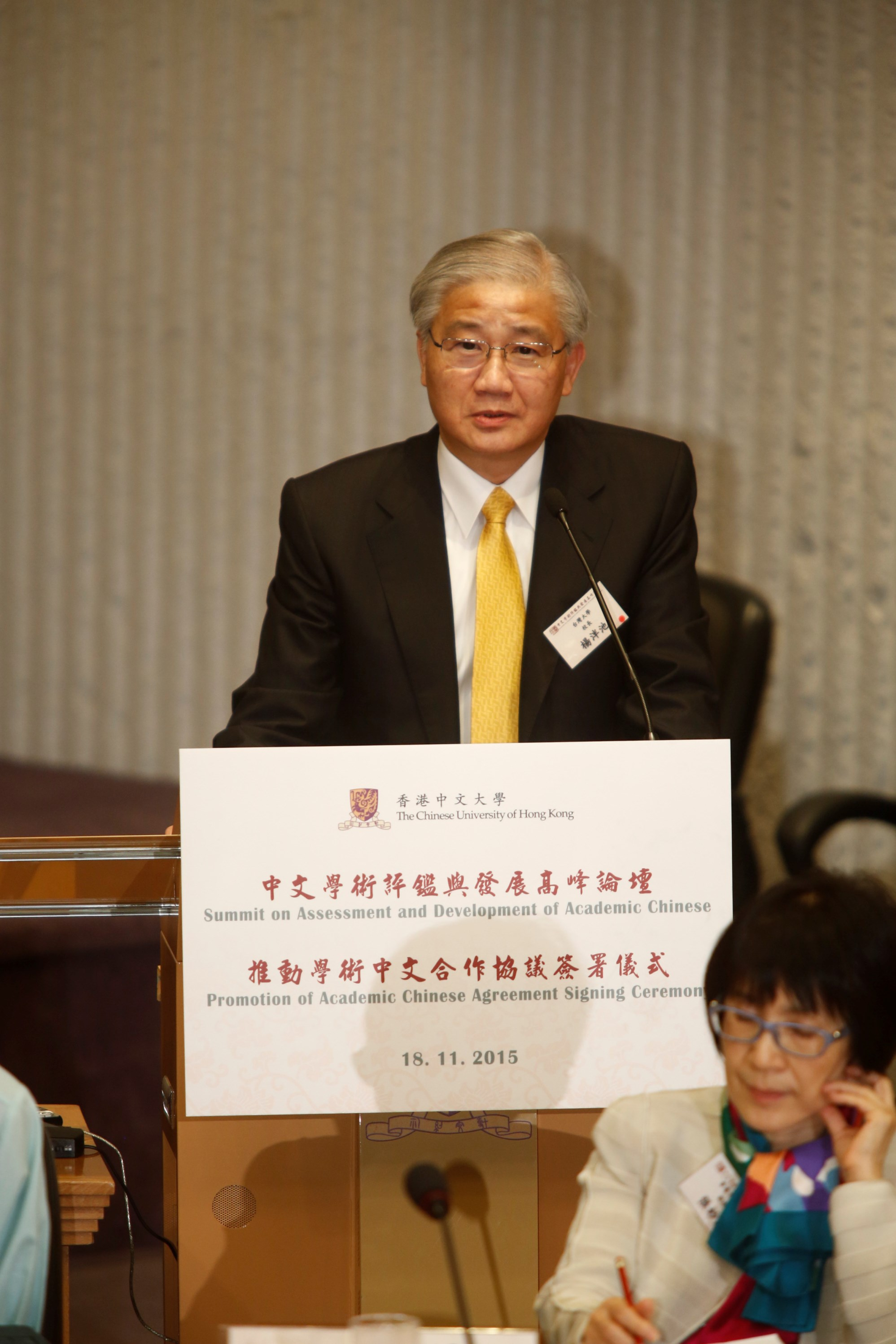 Prof. Pan-Chyr Yang, President of Taiwan University, one of the initiating universities, delivers a speech.