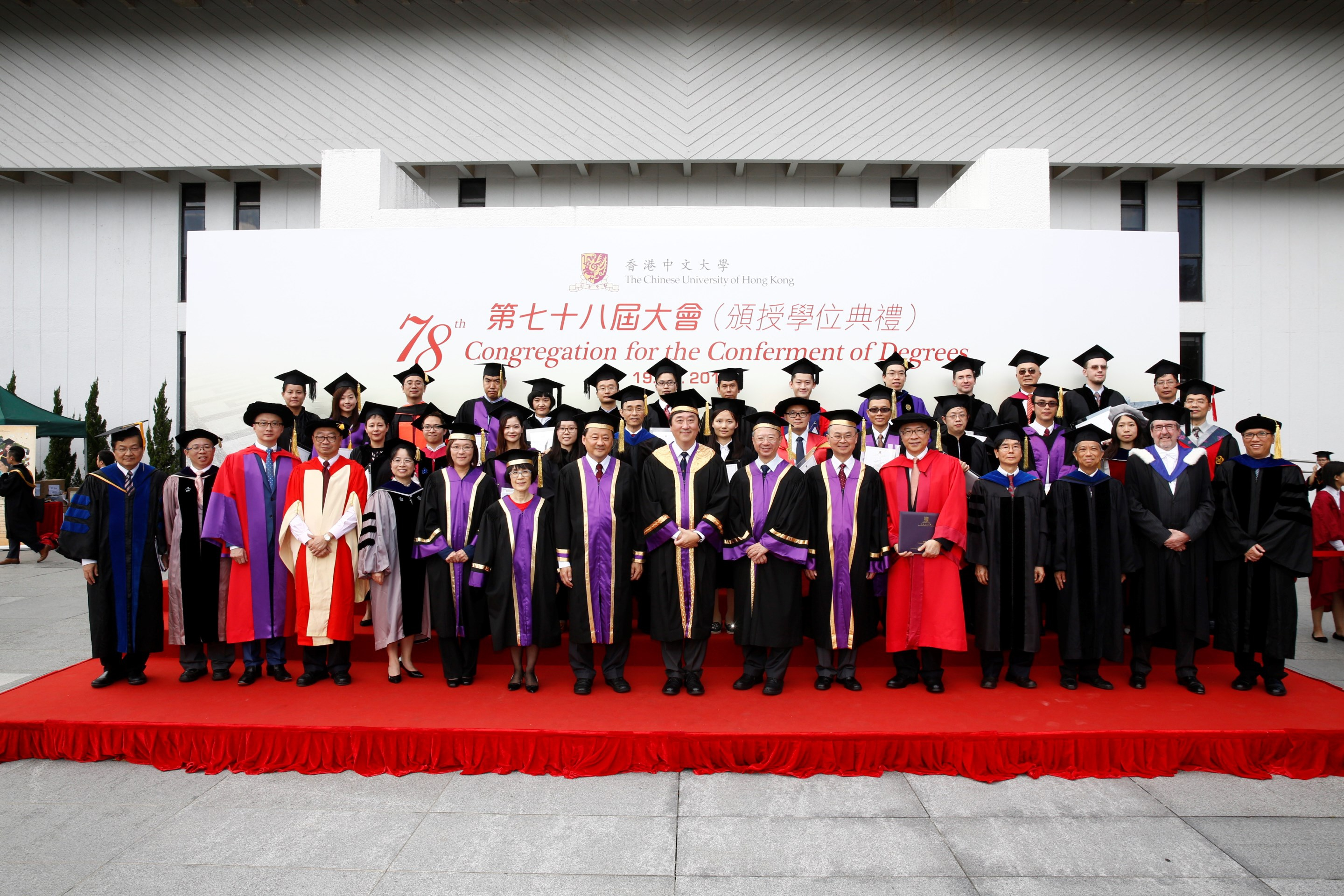 (From 6th right, front row) Prof. Fok Tai-fai and Prof. Michael Hui, Pro-Vice-Chancellors; Prof. Joseph Sung, Vice-Chancellor; Prof. Benjamin Wah, Provost; Prof. Fanny Cheung and Prof. Poon Wai-yin, Pro-Vice-Chancellors; pose for a group photo with Choh-Ming Li Professors, the awardees of University Education Award 2015, Vice-Chancellor's Exemplary Teaching Award 2014, Young Researcher Award 2014 and Postgraduate Research Output Award 2014.