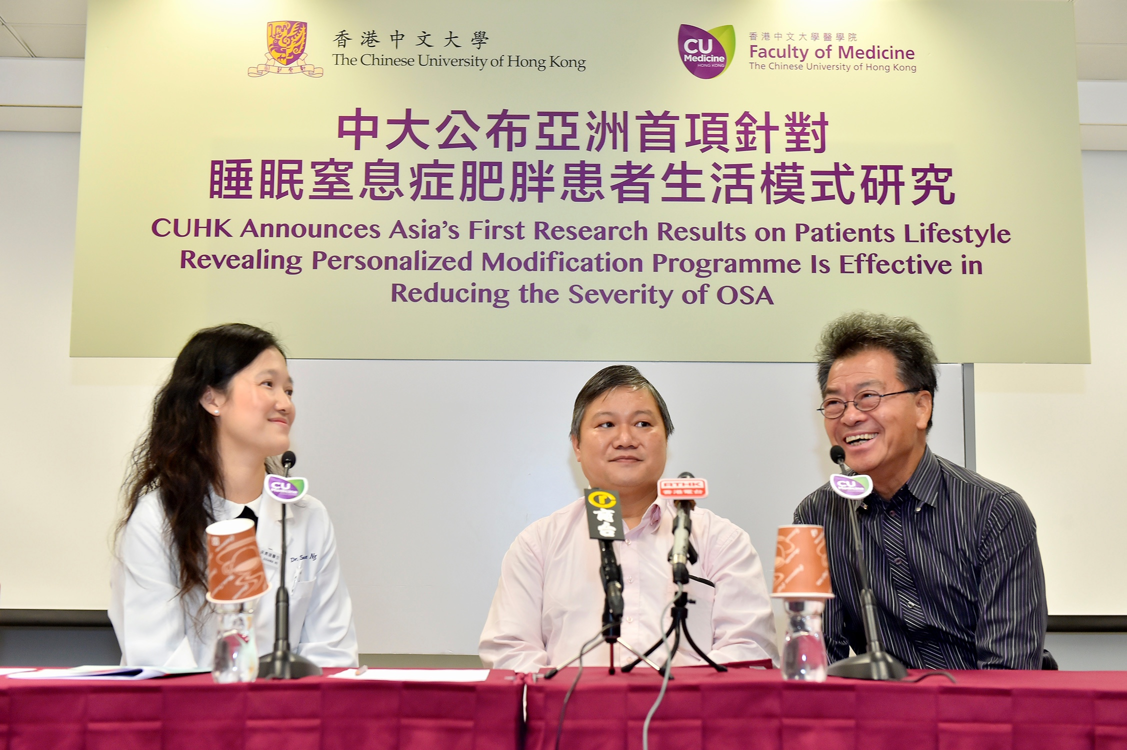 參與研究的郭先生(右)表示,參加生活模式輔導12個月後,其日間嗜睡問題明顯改善;鄭先生(中)的身體質量指數(BMI)也由35減至30。
