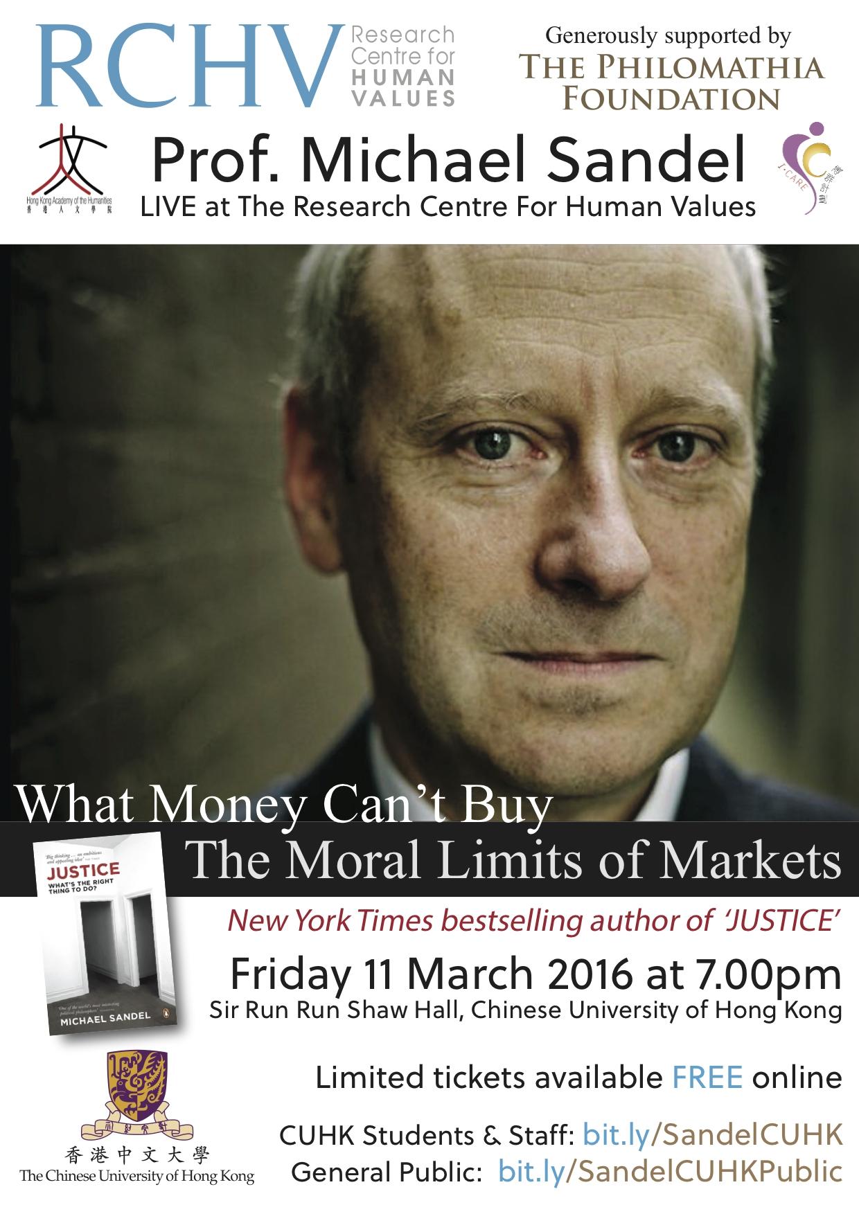 香港中文大学人文价值研究中心杰出讲座 迈可・桑德尔教授主讲《钱买不到的东西:金钱与正义的攻防》