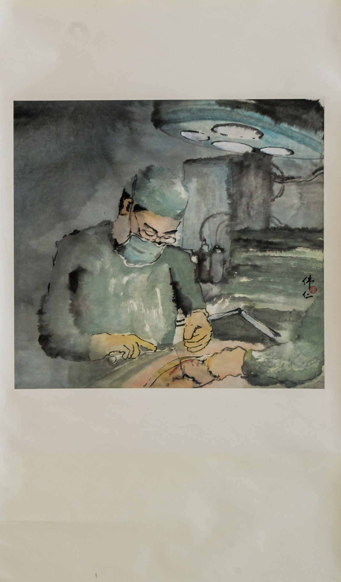 Prof. Philip Chiu - Medical Hero