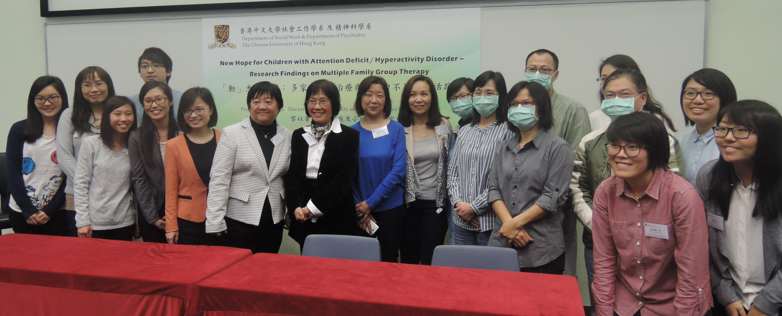 The research team led by Prof. MA Lai-chong of the Department of Social Work and Prof. LAI Yee-ching, Associate Professor of the Department of Psychiatry, CUHK poses for a group photo with participating parents of Multiple Family Group Therapy (MFGT).