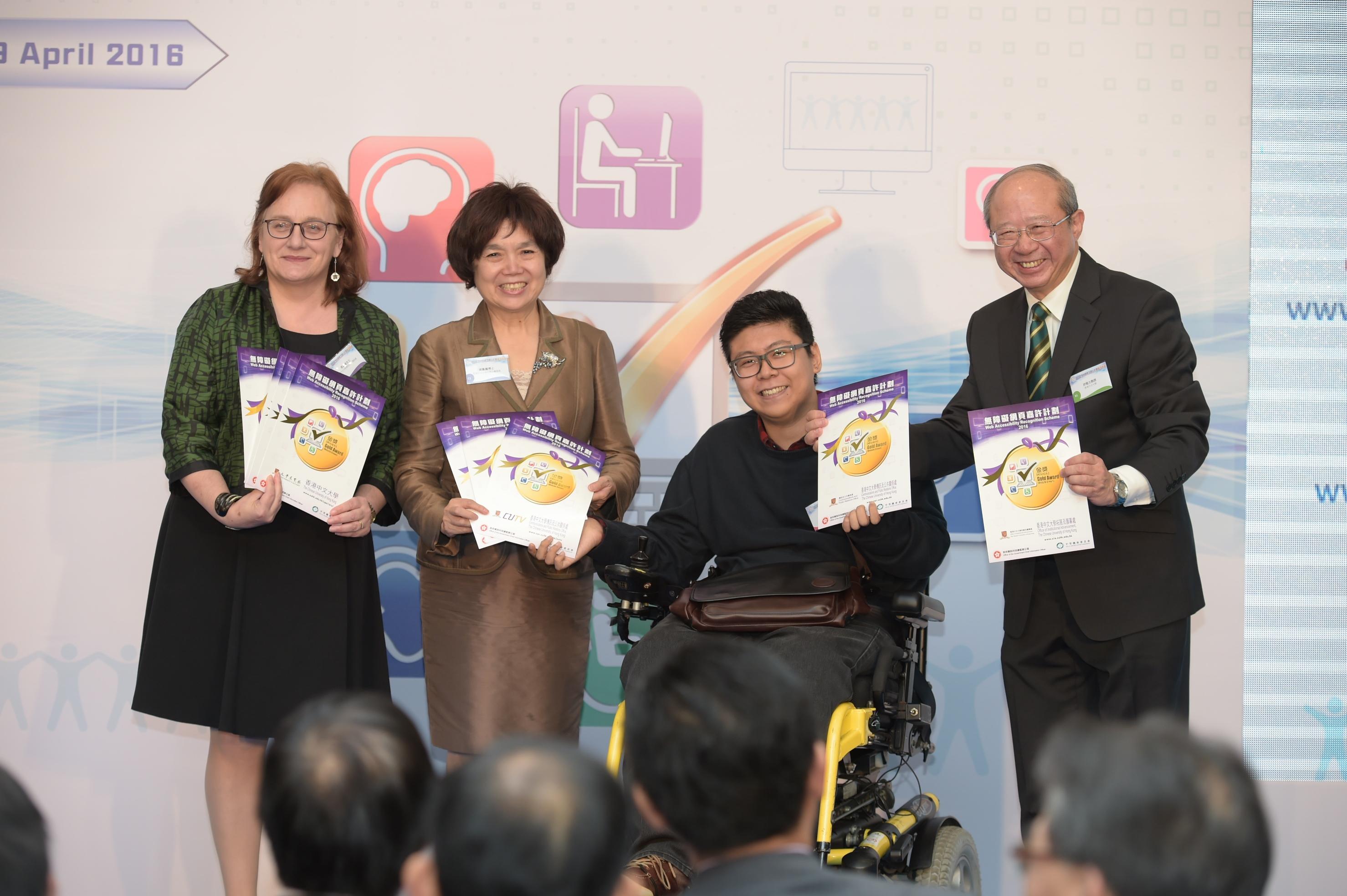 蘇永通先生(右二)頒授「金獎」獎狀予中大副校長許敬文教授(右一)、和聲書院院監會主席梁鳳儀博士(左二)及大學圖書館館長李露絲女士。