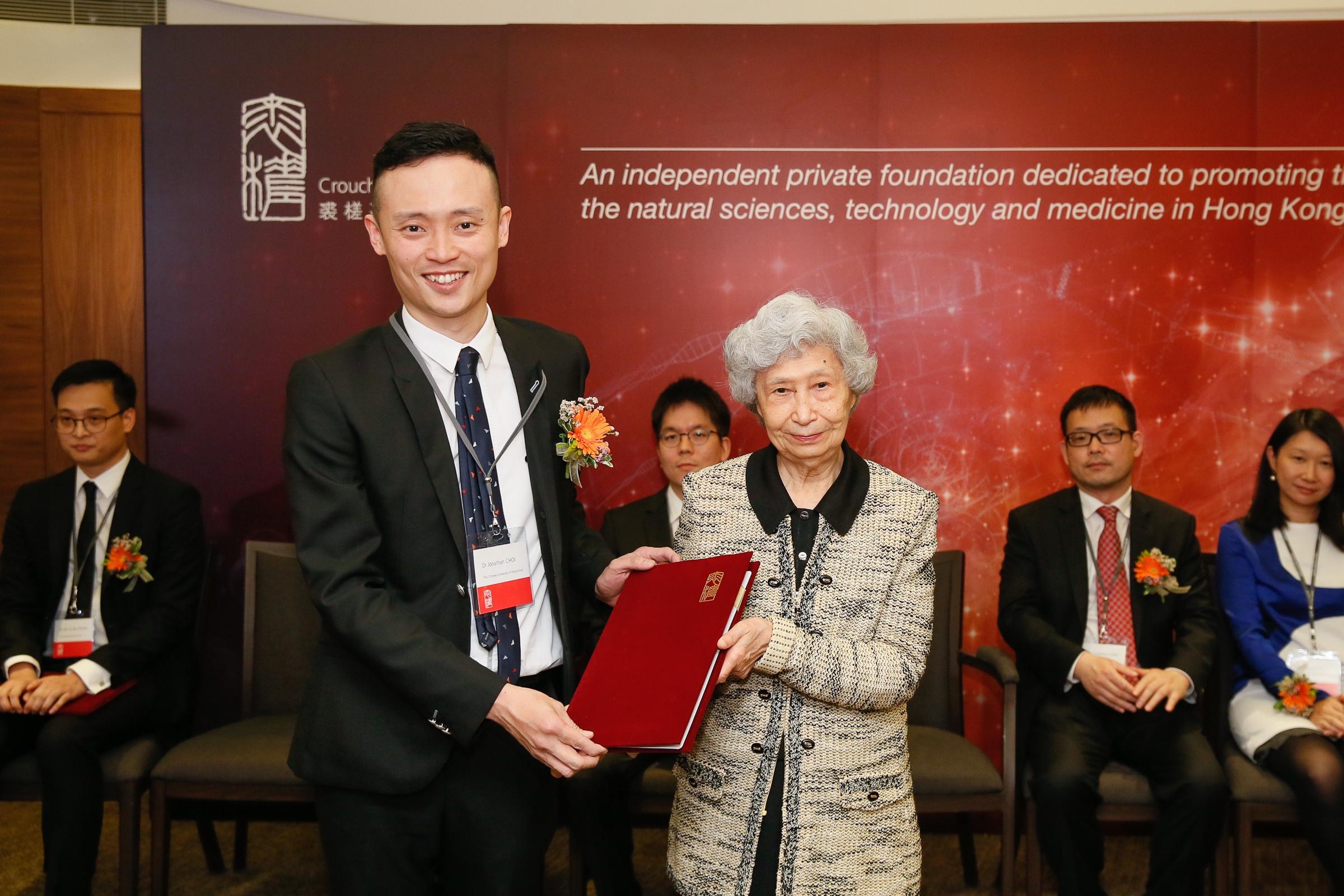 杨紫芝教授颁发「裘槎前瞻科研大奖」予蔡宗衡教授